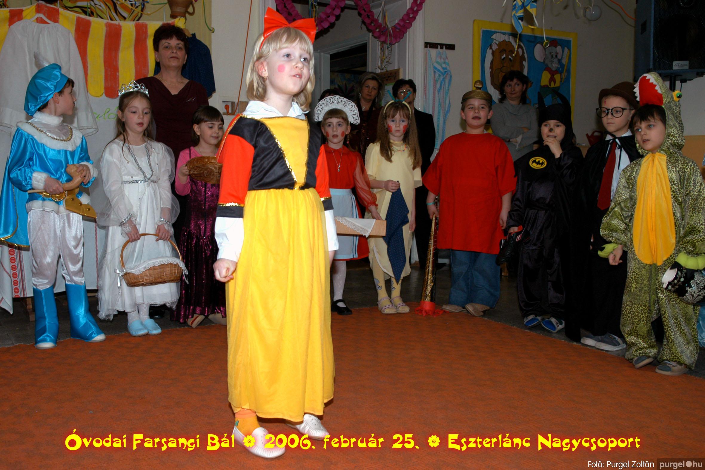 2006.02.25. 127 Kurca-parti Óvoda farsang 2006. - Eszterlánc csoport - Fotó:PURGEL ZOLTÁN©.jpg