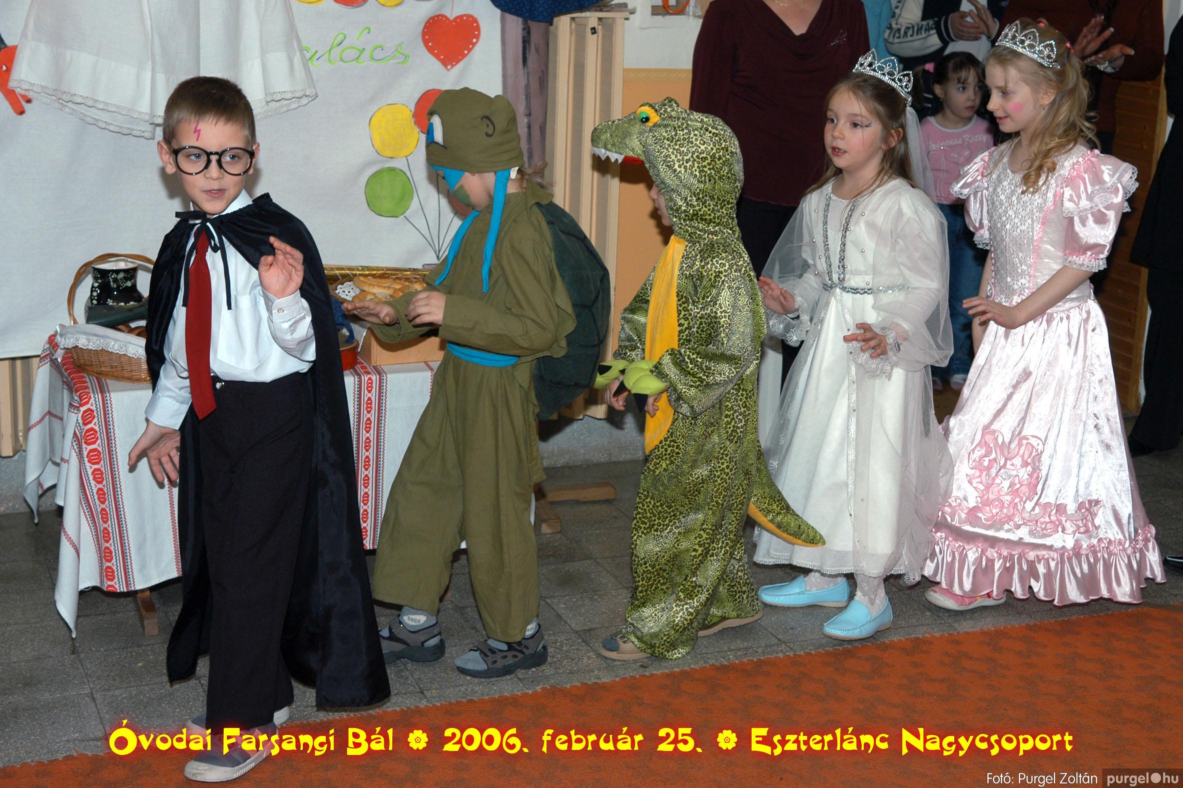 2006.02.25. 118 Kurca-parti Óvoda farsang 2006. - Eszterlánc csoport - Fotó:PURGEL ZOLTÁN©.jpg