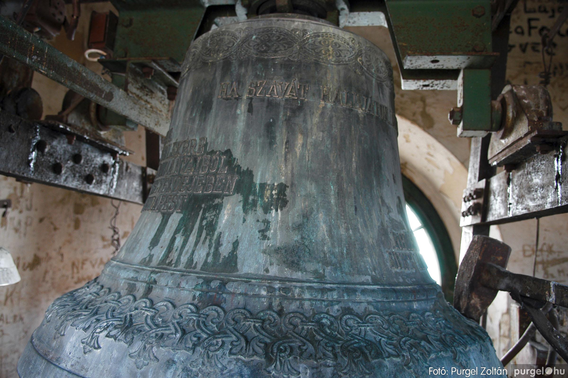 2006.02.06. 005 Látogatás a szegvári Kisboldogasszony Templomban - Fotó:PURGEL ZOLTÁN© DSC_0008q.jpg