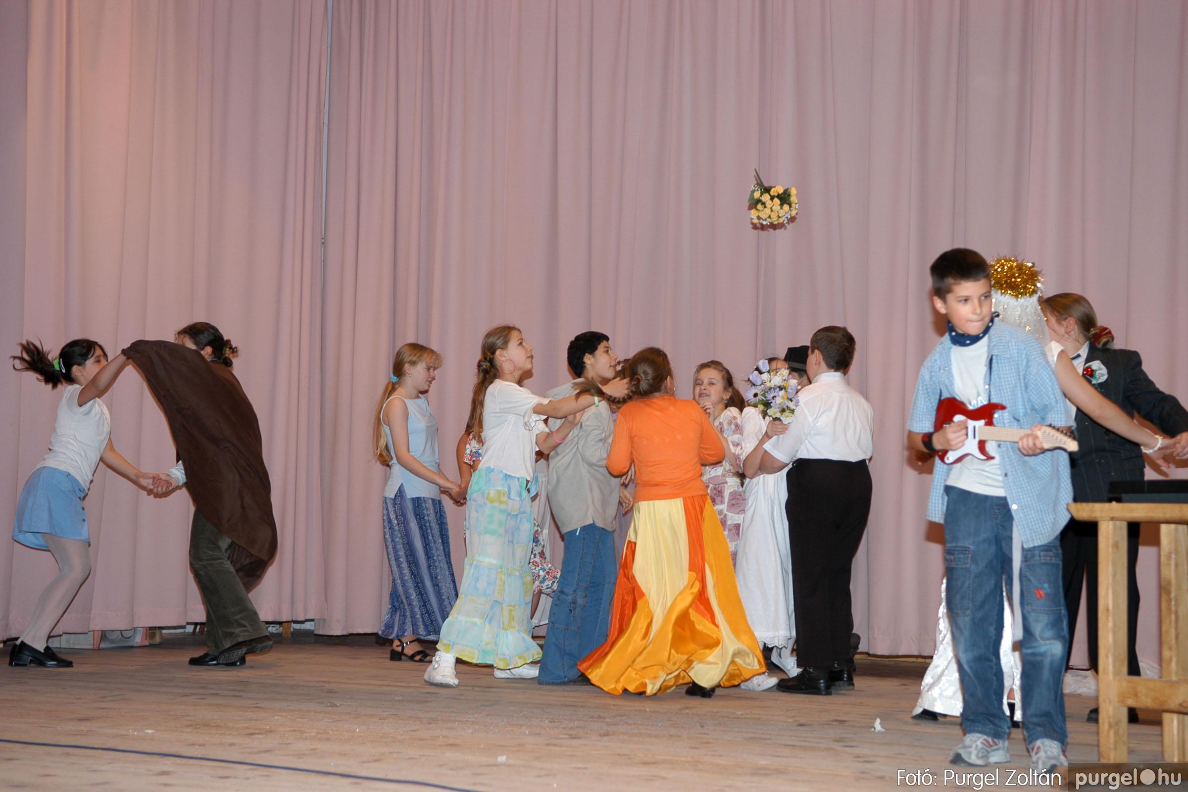 2006.02.18. 084 Forray Máté Általános Iskola farsang 2006. - alsó tagozatosok - Fotó:PURGEL ZOLTÁN© DSC_0107q.jpg