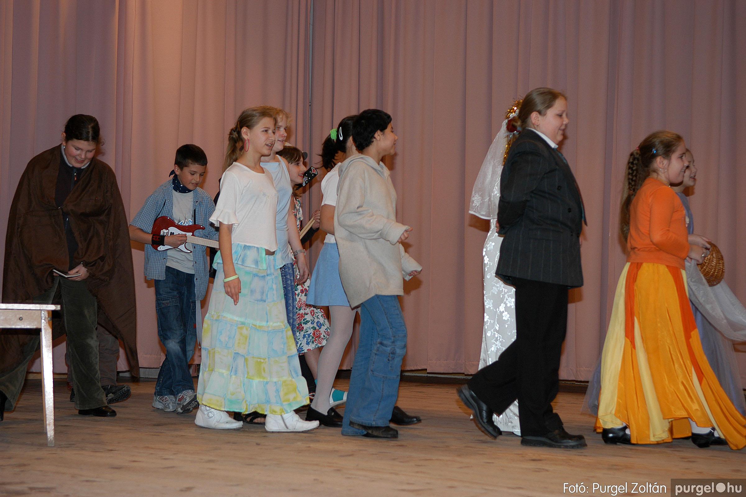 2006.02.18. 077 Forray Máté Általános Iskola farsang 2006. - alsó tagozatosok - Fotó:PURGEL ZOLTÁN© DSC_0099q.jpg