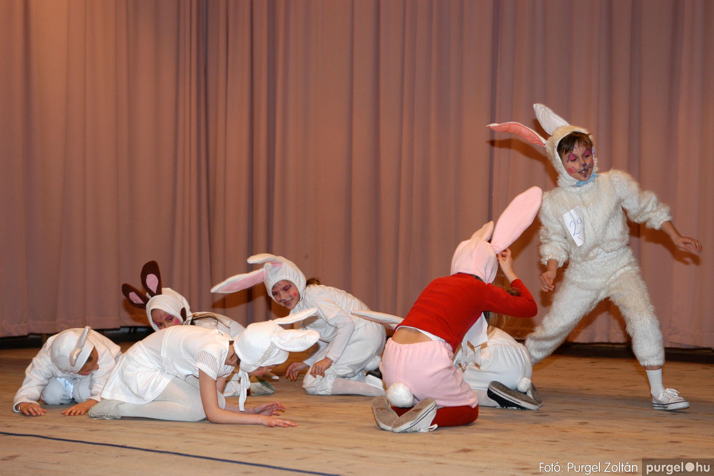 2006.02.18. 068 Forray Máté Általános Iskola farsang 2006. - alsó tagozatosok - Fotó:PURGEL ZOLTÁN© DSC_0089q.jpg