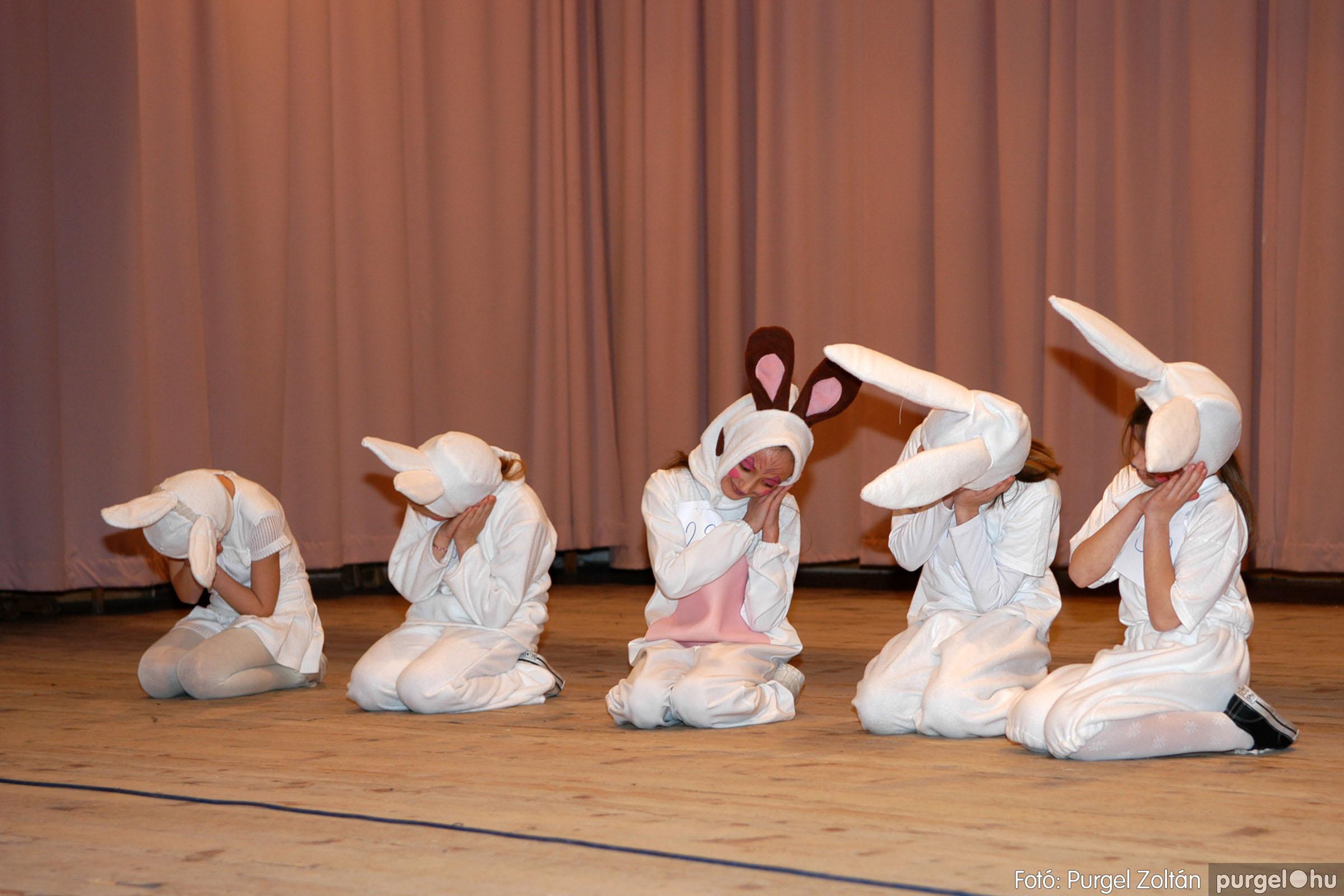 2006.02.18. 064 Forray Máté Általános Iskola farsang 2006. - alsó tagozatosok - Fotó:PURGEL ZOLTÁN© DSC_0084q.jpg
