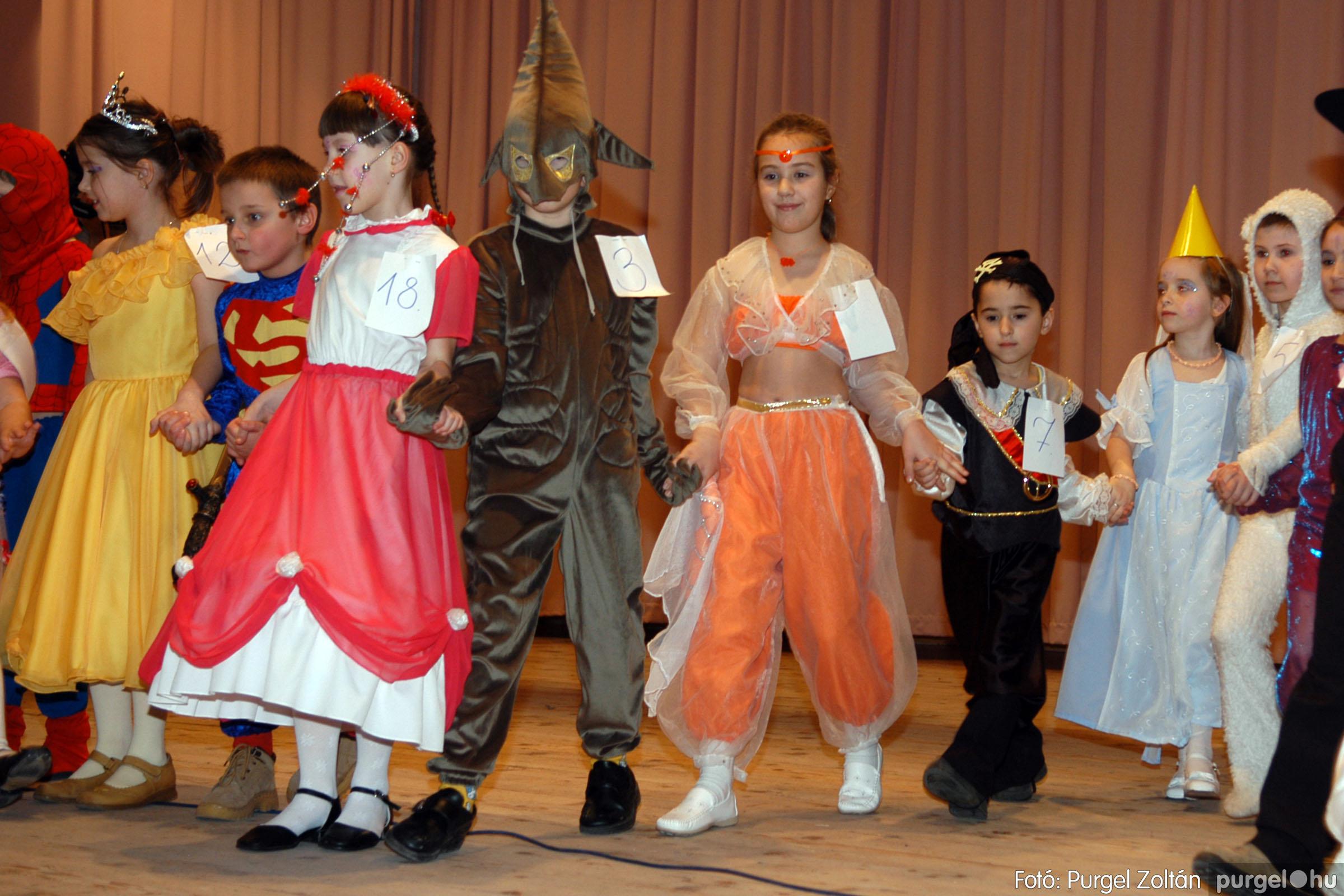 2006.02.18. 038 Forray Máté Általános Iskola farsang 2006. - alsó tagozatosok - Fotó:PURGEL ZOLTÁN© DSC_0054q.jpg