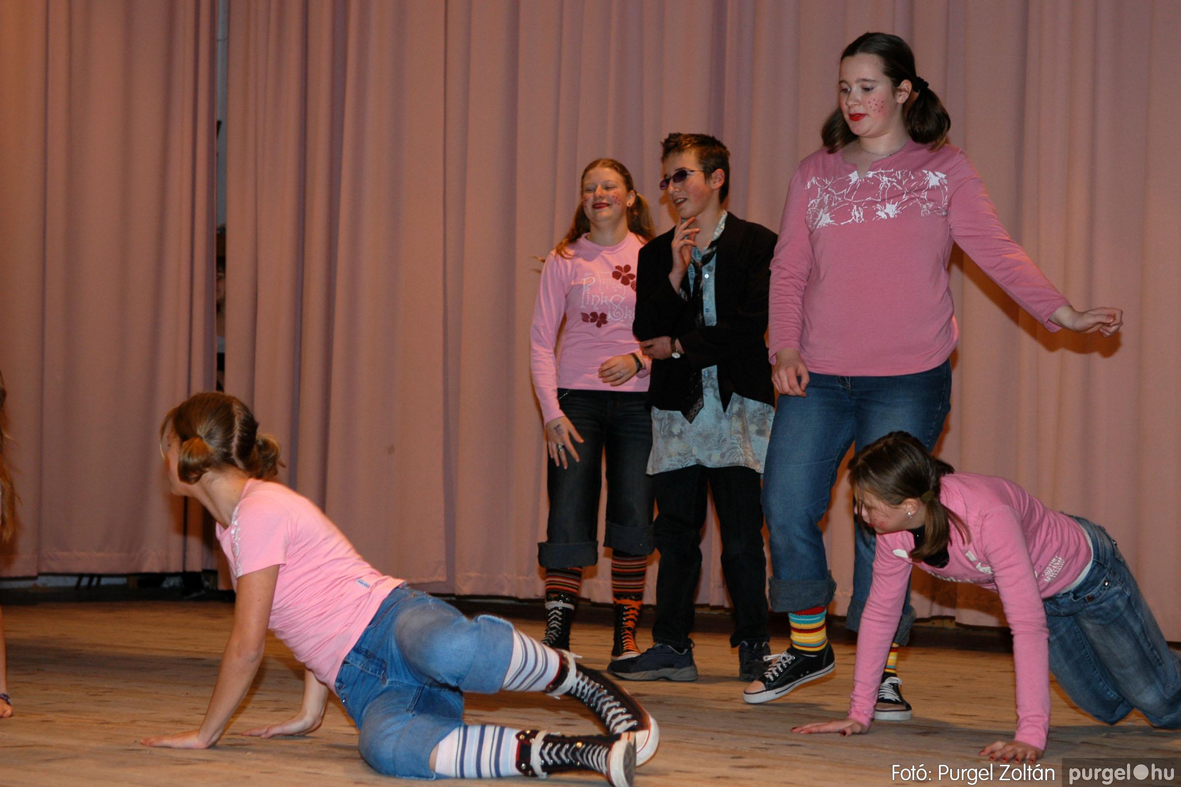 2006.02.17. 030 Forray Máté Általános Iskola farsang 2006. - felső tagozatosok - Fotó:PURGEL ZOLTÁN© DSC_0043q.jpg