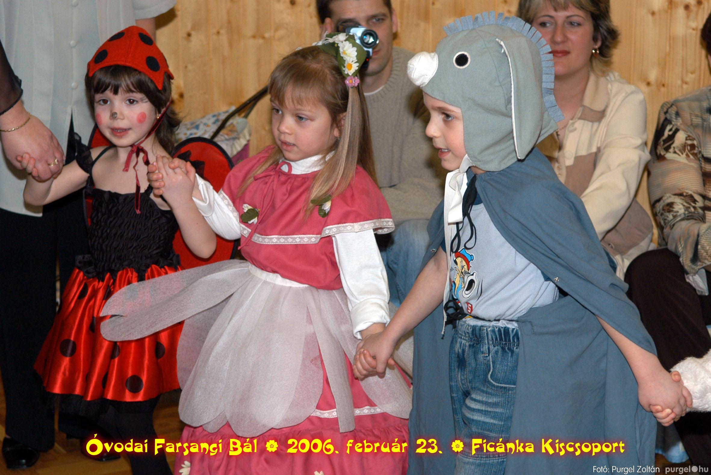 2006.02.23. 084 Kurca-parti Óvoda farsang 2006. - Ficánka csoport - Fotó:PURGEL ZOLTÁN© .jpg