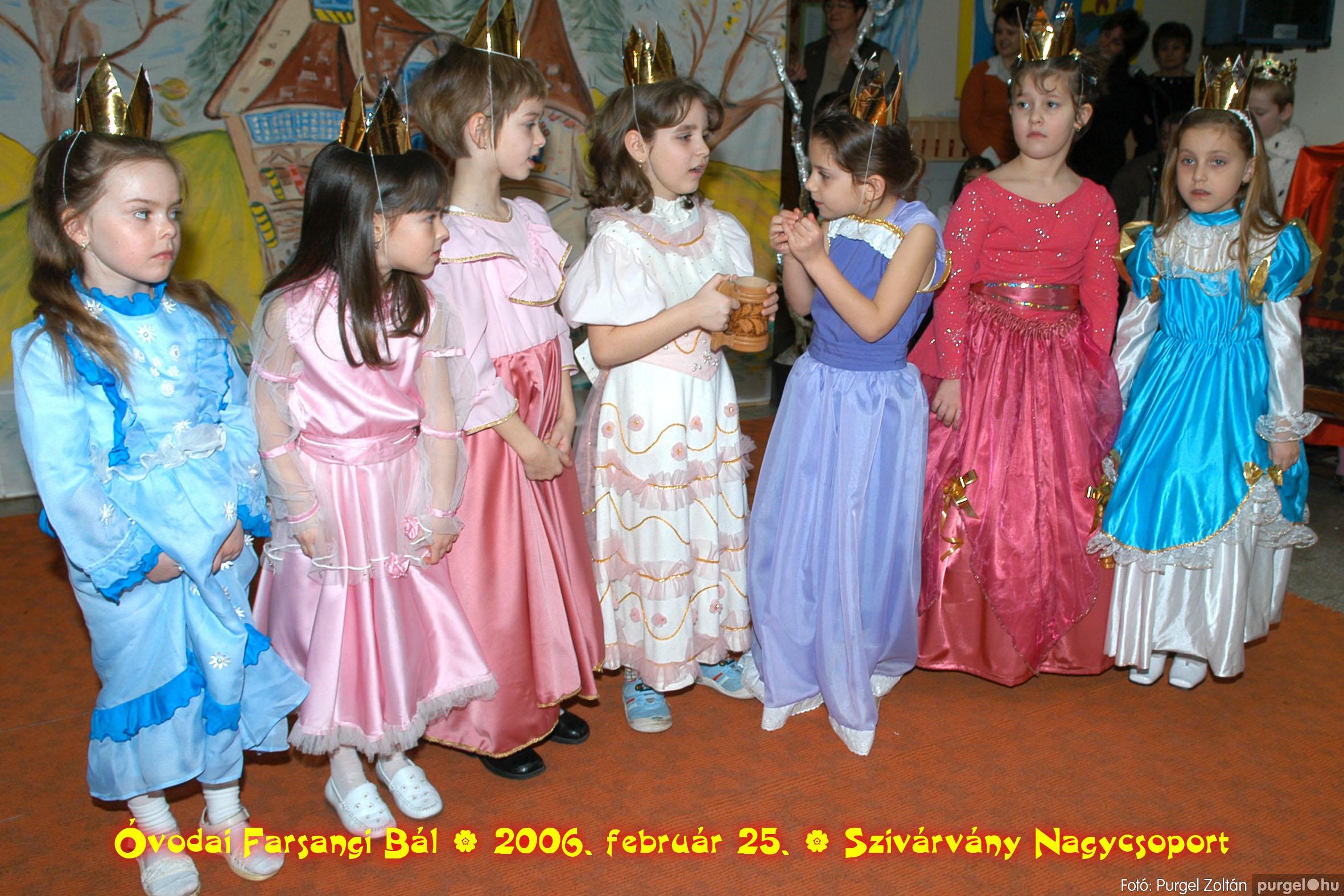 2006.02.25. 162 Kurca-parti Óvoda farsang 2006. - Szivárvány csoport - Fotó:PURGEL ZOLTÁN©.jpg