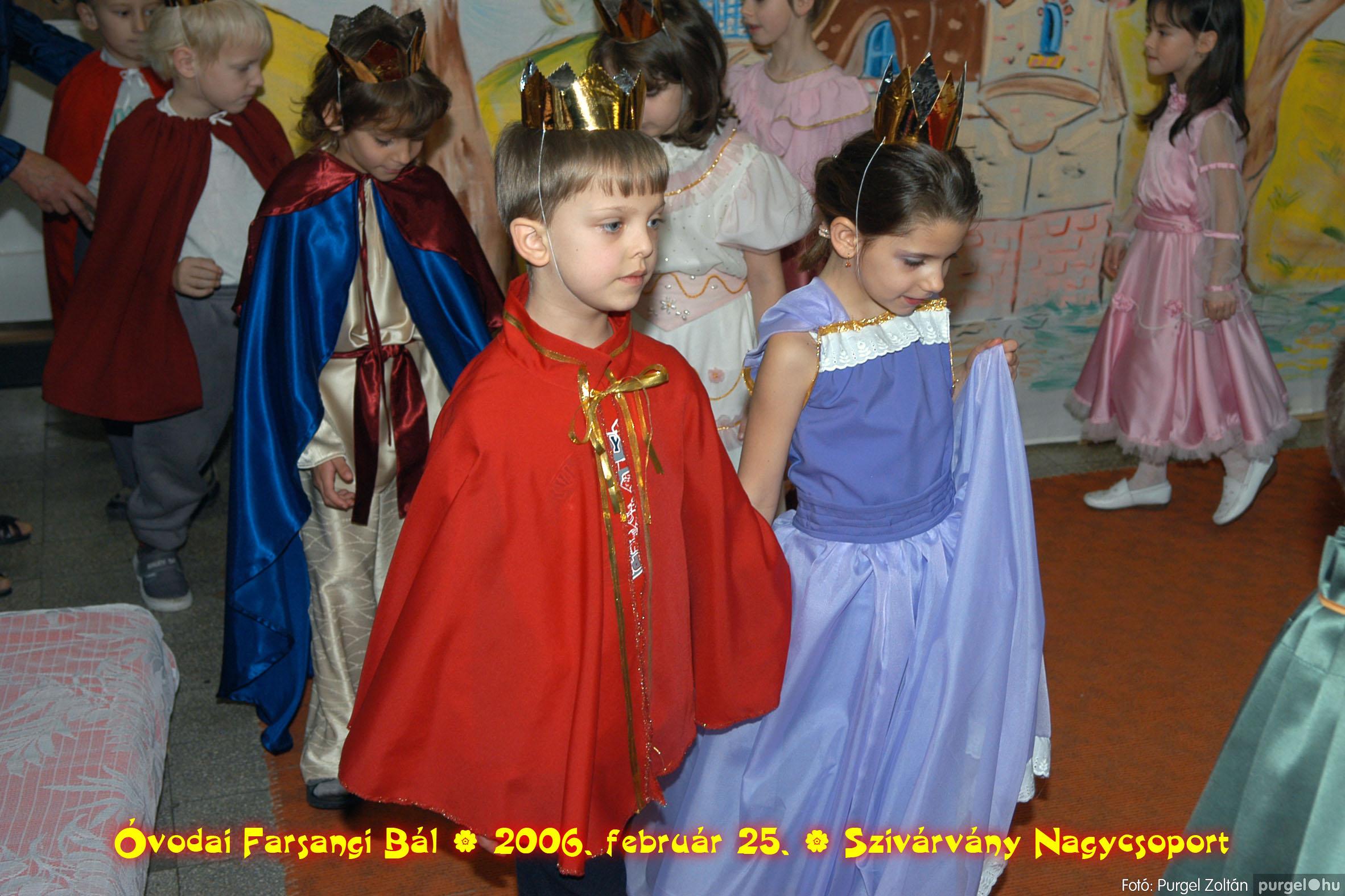 2006.02.25. 150 Kurca-parti Óvoda farsang 2006. - Szivárvány csoport - Fotó:PURGEL ZOLTÁN©.jpg