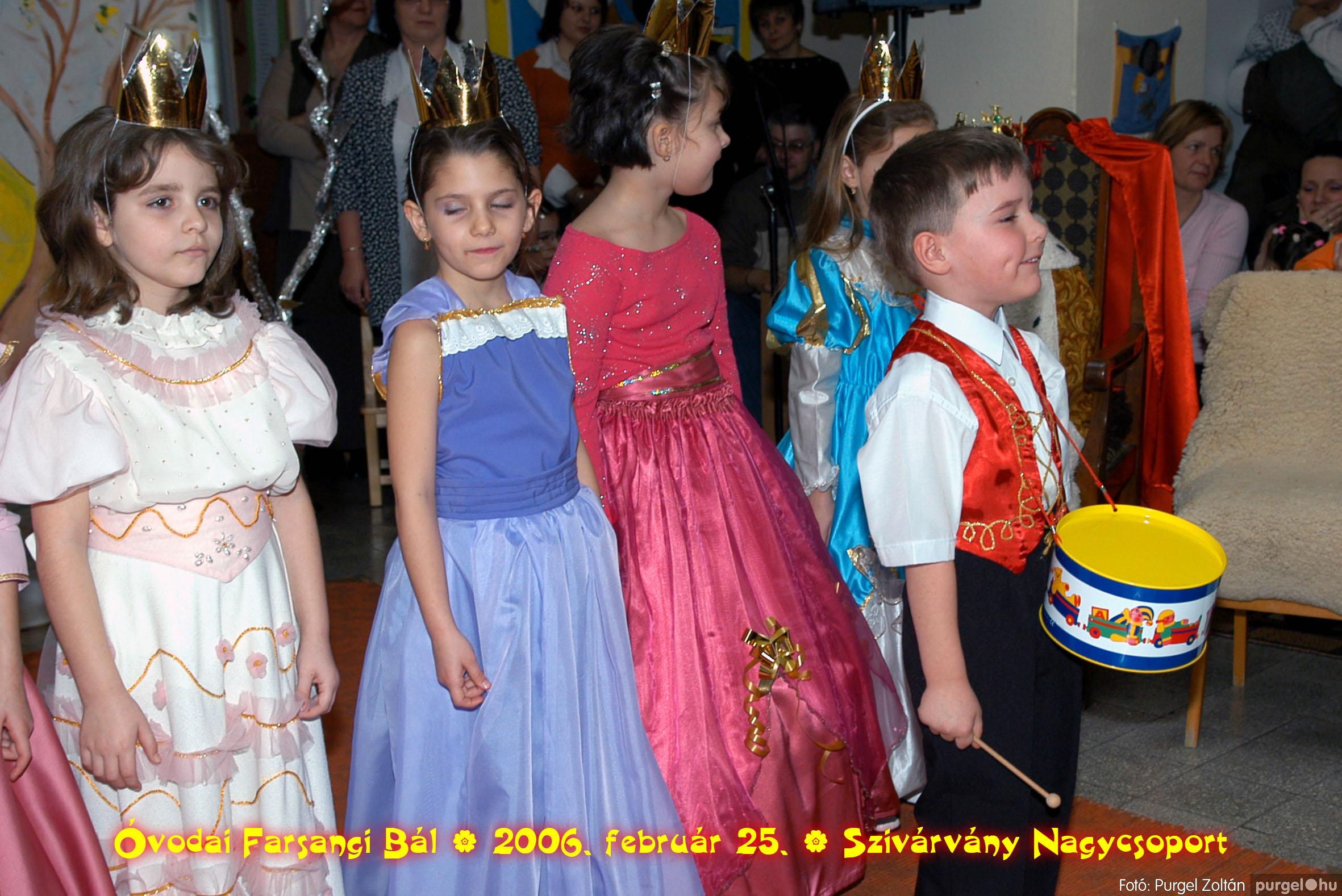 2006.02.25. 147 Kurca-parti Óvoda farsang 2006. - Szivárvány csoport - Fotó:PURGEL ZOLTÁN©.jpg
