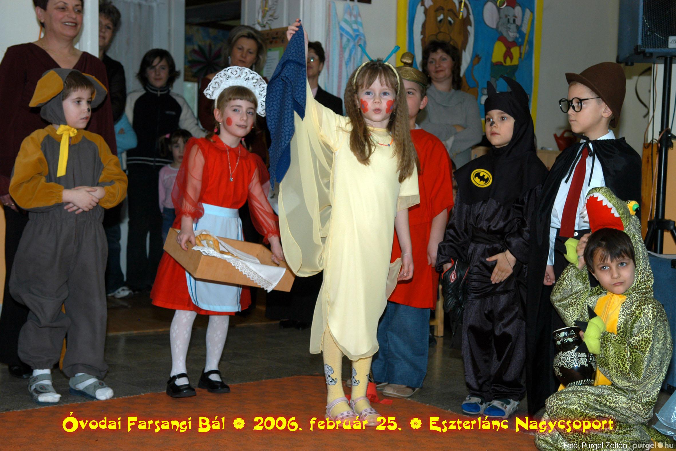 2006.02.25. 133 Kurca-parti Óvoda farsang 2006. - Eszterlánc csoport - Fotó:PURGEL ZOLTÁN©.jpg