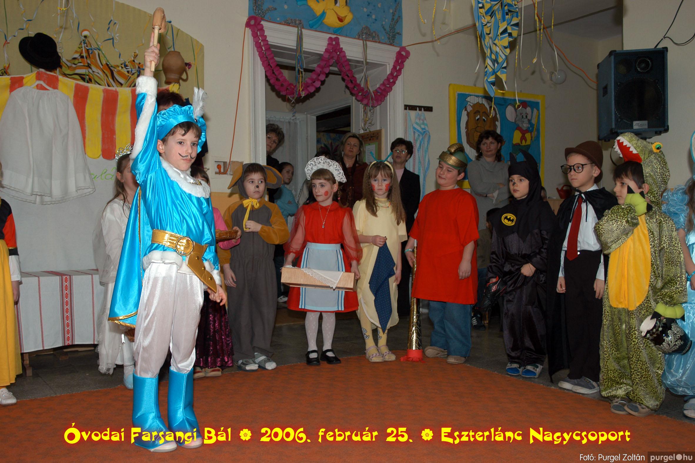 2006.02.25. 128 Kurca-parti Óvoda farsang 2006. - Eszterlánc csoport - Fotó:PURGEL ZOLTÁN©.jpg