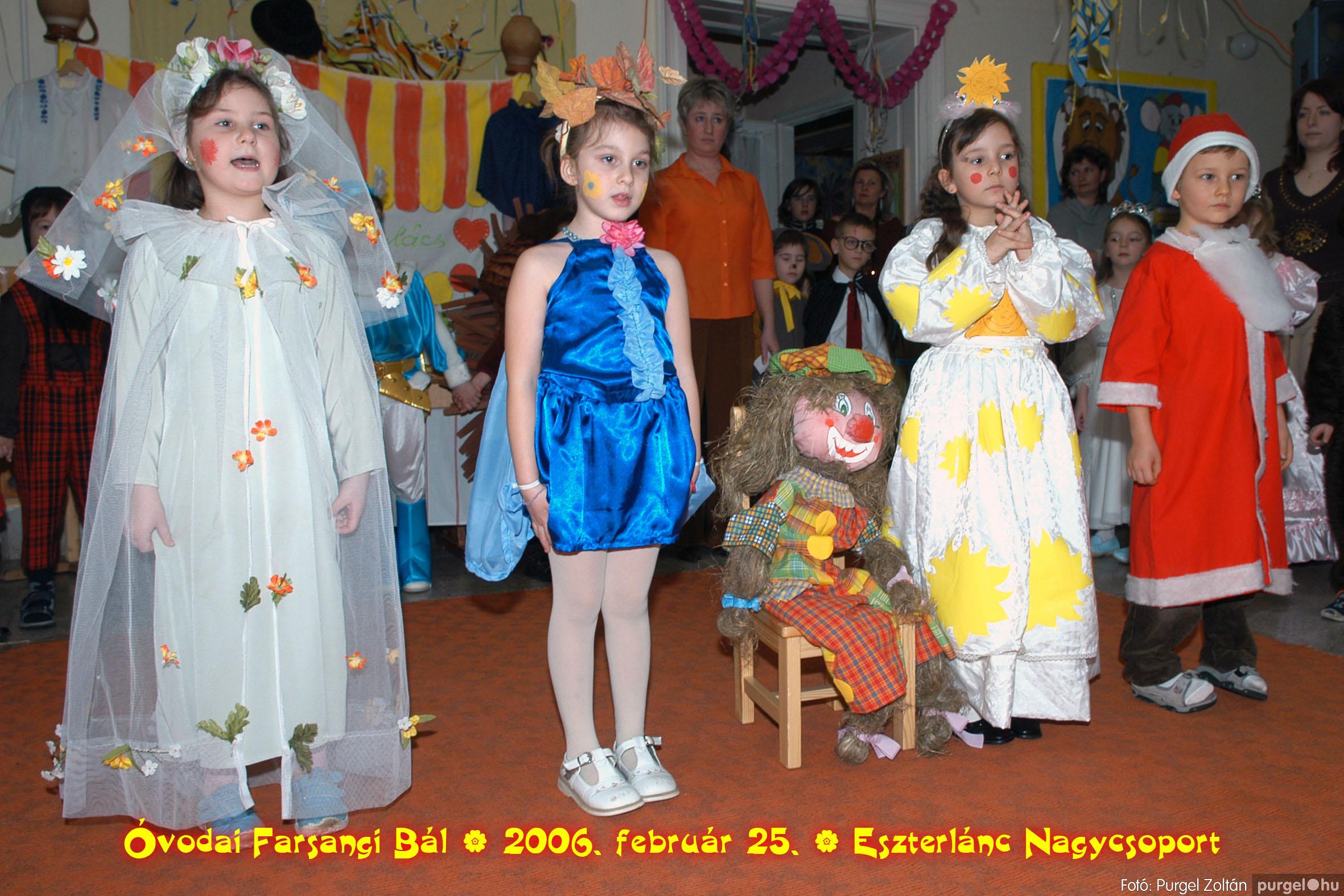 2006.02.25. 114 Kurca-parti Óvoda farsang 2006. - Eszterlánc csoport - Fotó:PURGEL ZOLTÁN©.jpg