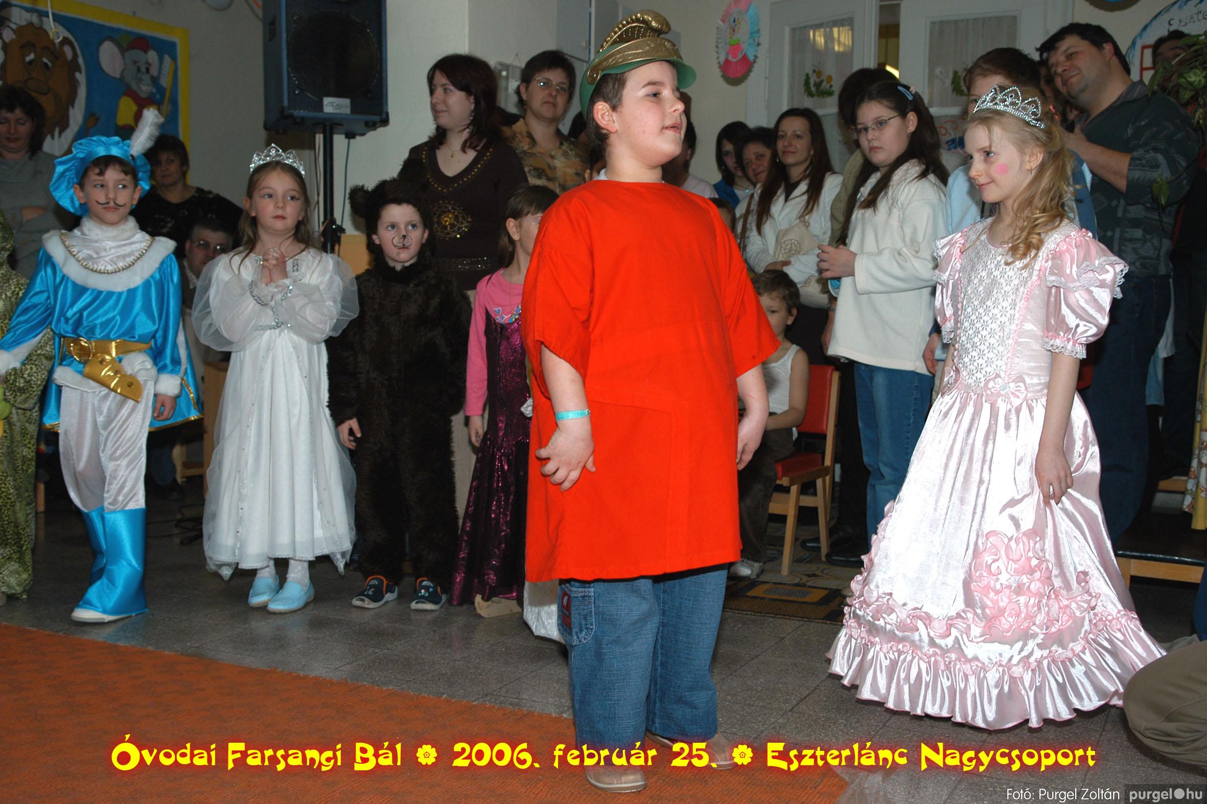 2006.02.25. 108 Kurca-parti Óvoda farsang 2006. - Eszterlánc csoport - Fotó:PURGEL ZOLTÁN©.jpg