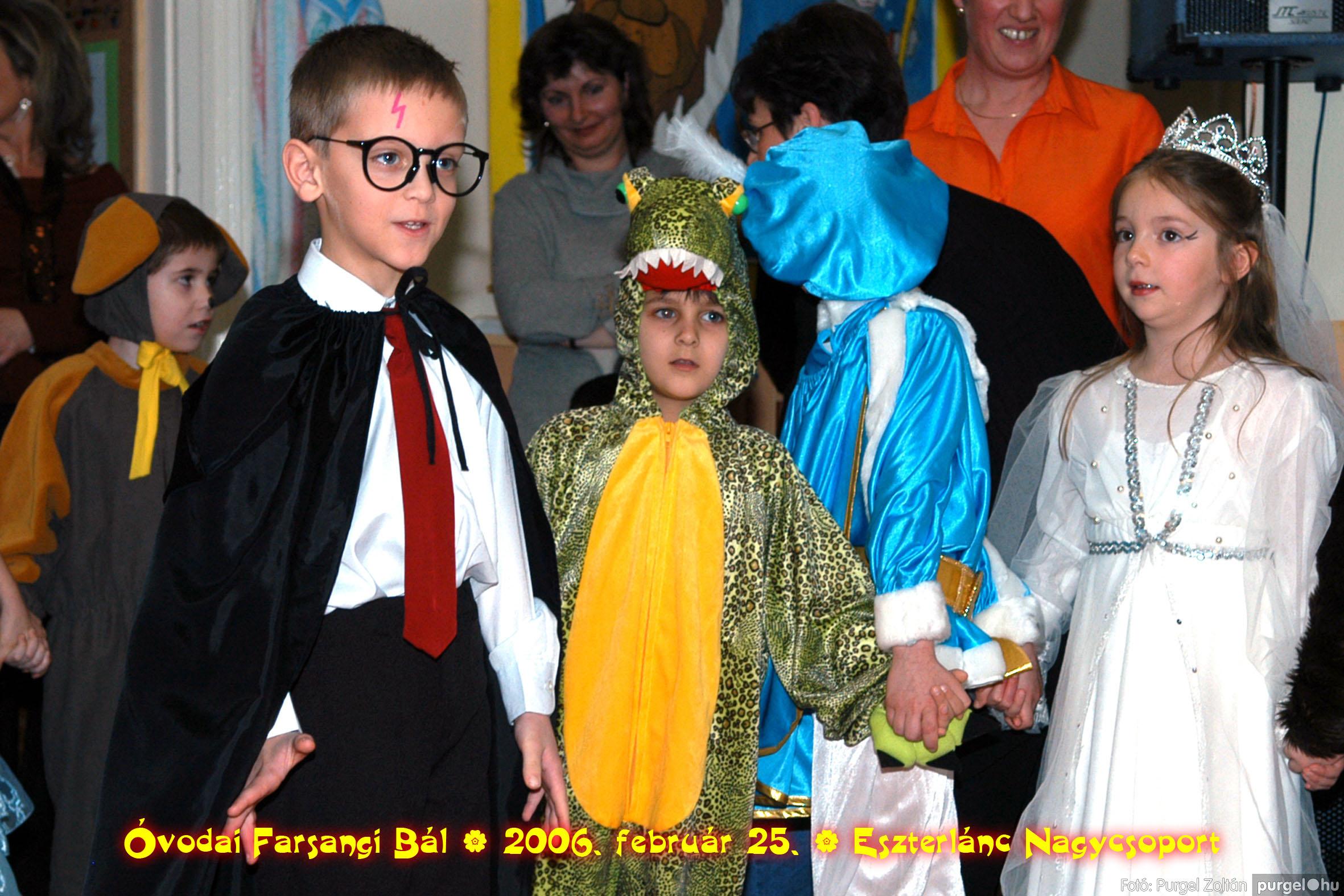 2006.02.25. 105 Kurca-parti Óvoda farsang 2006. - Eszterlánc csoport - Fotó:PURGEL ZOLTÁN©.jpg