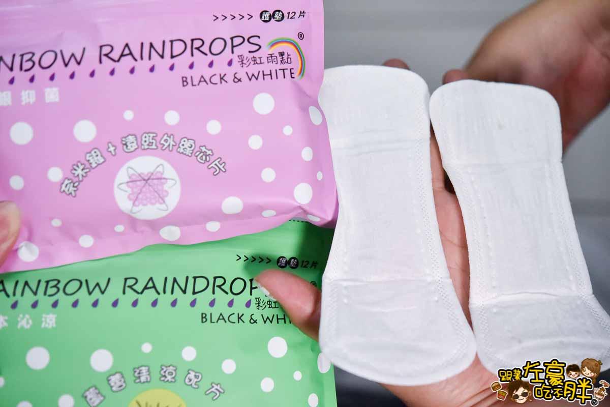 彩虹雨點衛生棉-26