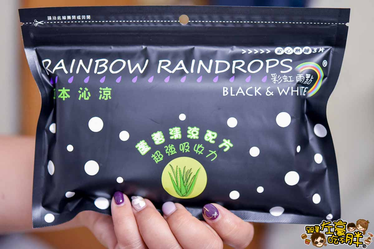 彩虹雨點衛生棉-19