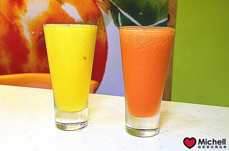 Fun Juice 丰果汁