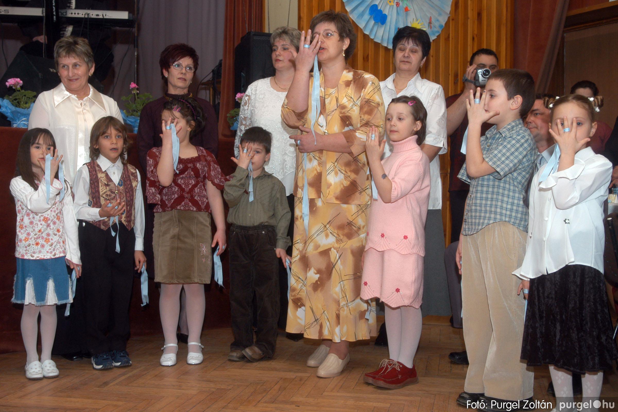 2006.03.11. 024 Kurca-parti Óvoda jótékonysági bál - Fotó:PURGEL ZOLTÁN© DSC_0054q.jpg