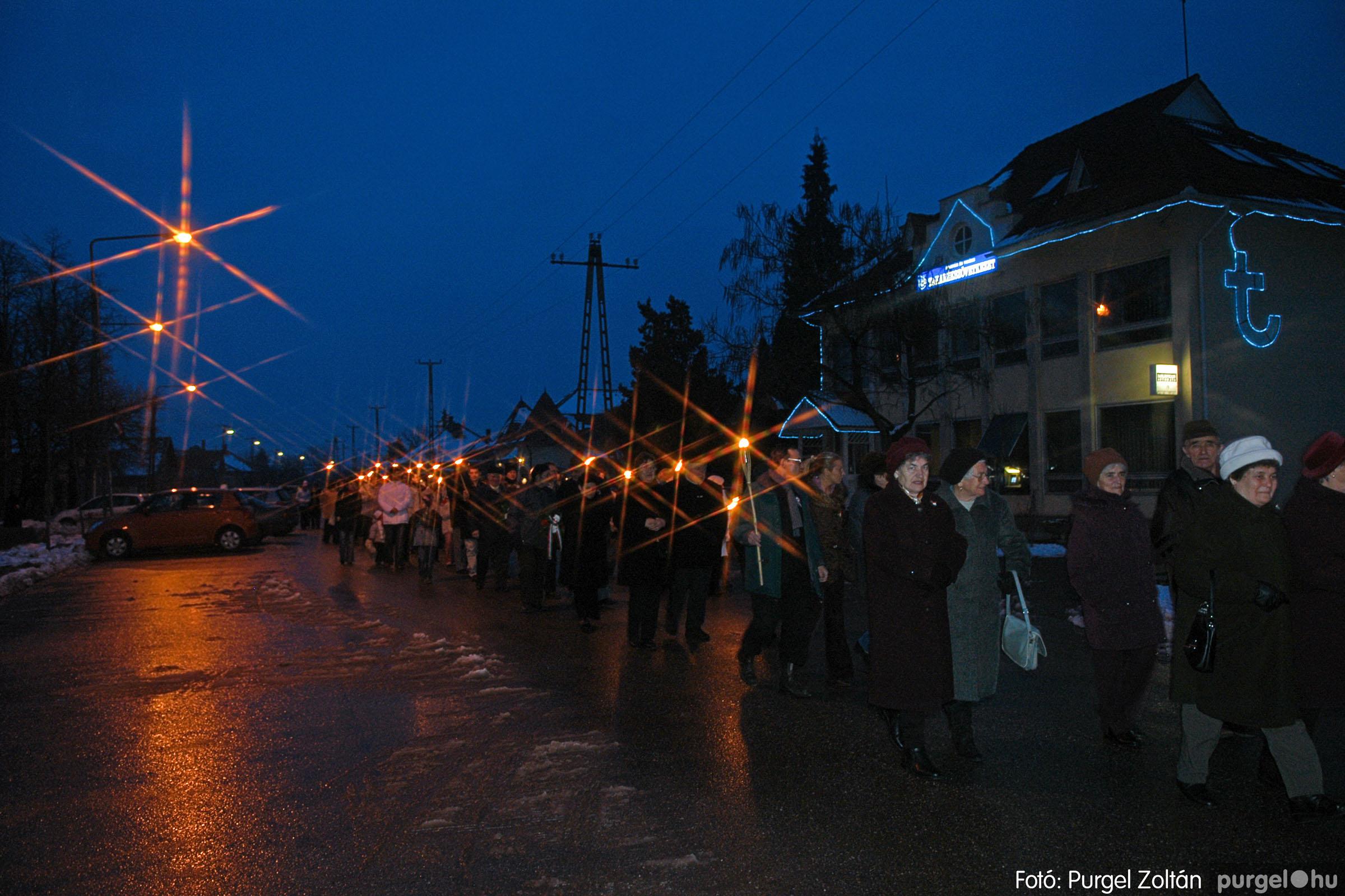 2006.03.14. 016 Március 15-i ünnepség - Fotó:PURGEL ZOLTÁN© DSC_0033q.jpg