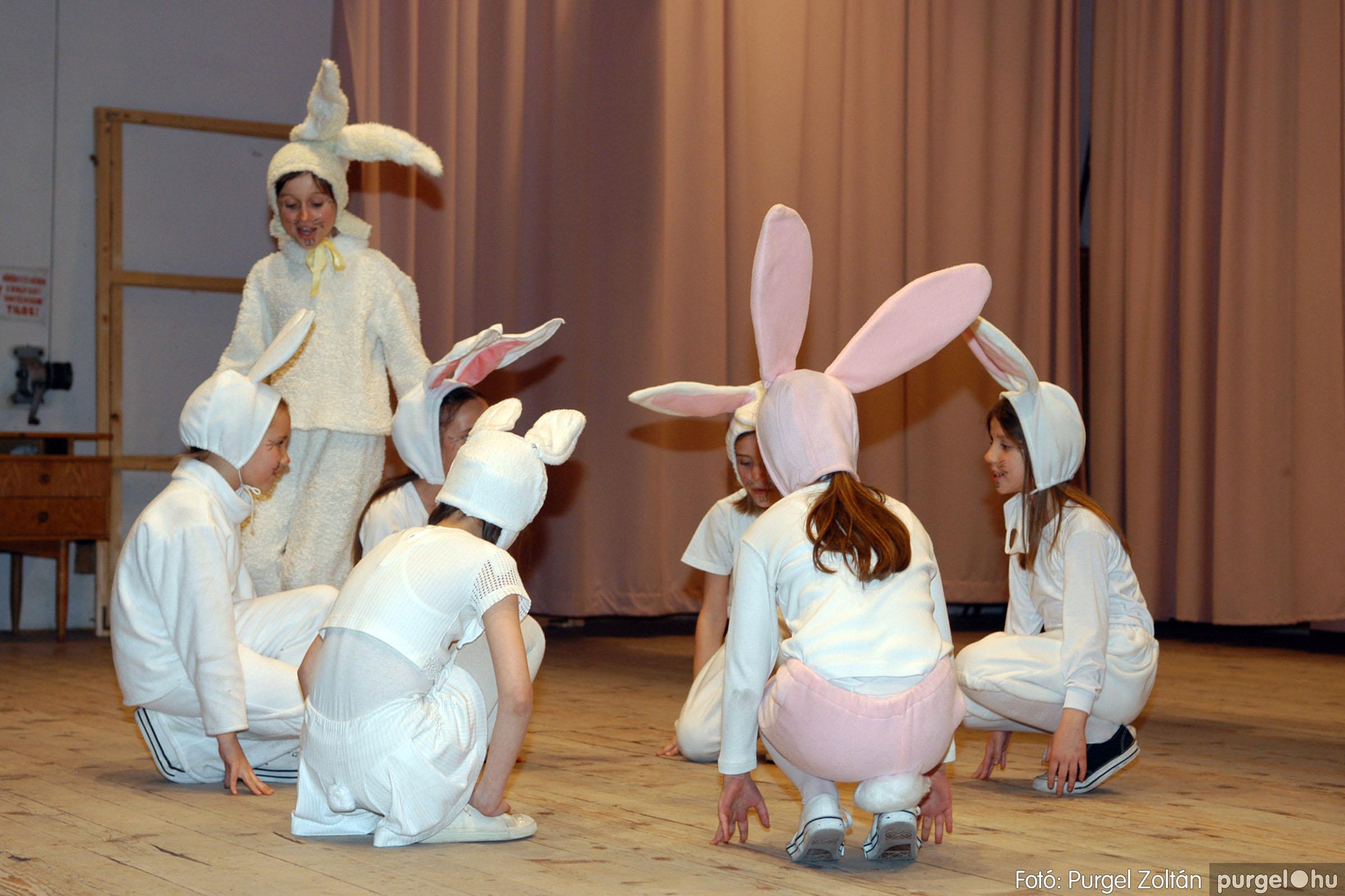 2006.03.16. 051 Forray Máté Általános Iskola ünnepi műsor - Fotó:PURGEL ZOLTÁN© DSC_0129q.jpg