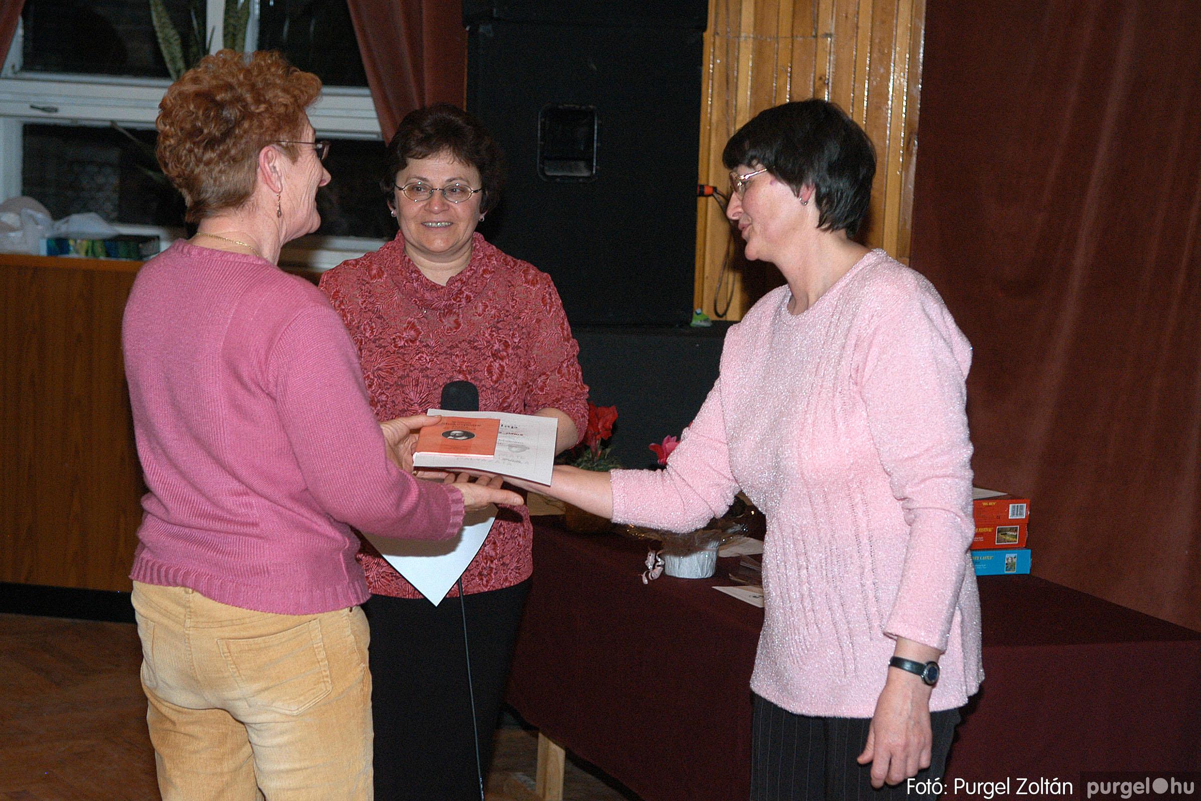 2006.03.16. 070 Forray Máté Általános Iskola ünnepi műsor - Fotó:PURGEL ZOLTÁN© DSC_0149q.jpg