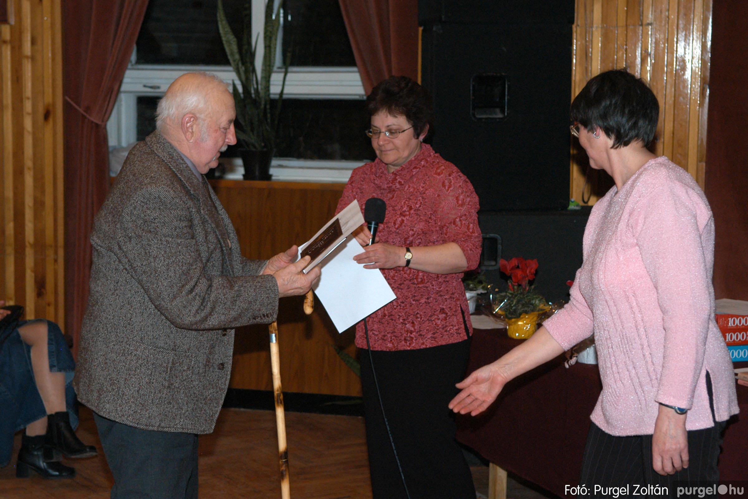 2006.03.16. 067 Forray Máté Általános Iskola ünnepi műsor - Fotó:PURGEL ZOLTÁN© DSC_0146q.jpg