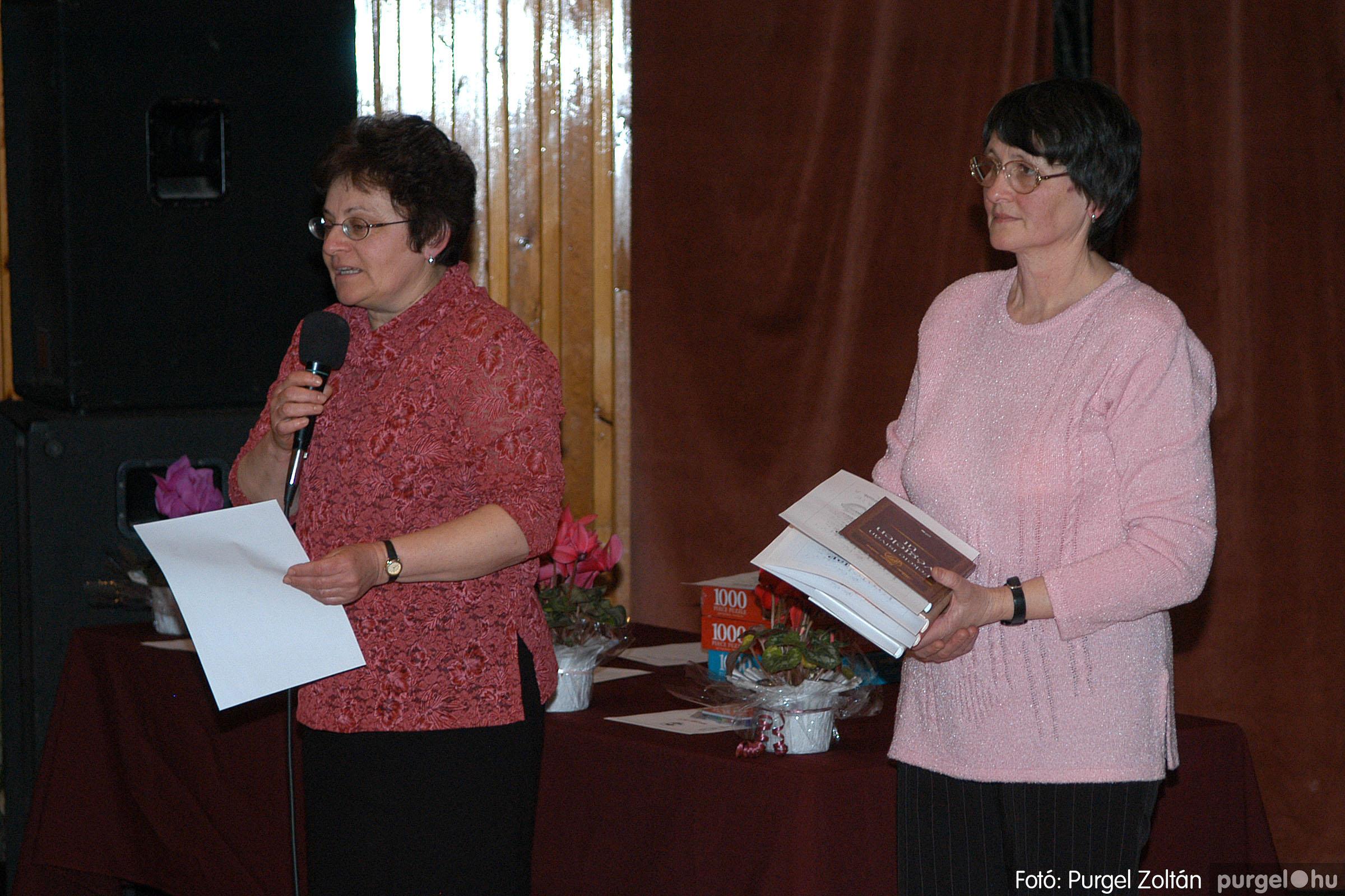 2006.03.16. 064 Forray Máté Általános Iskola ünnepi műsor - Fotó:PURGEL ZOLTÁN© DSC_0142q.jpg