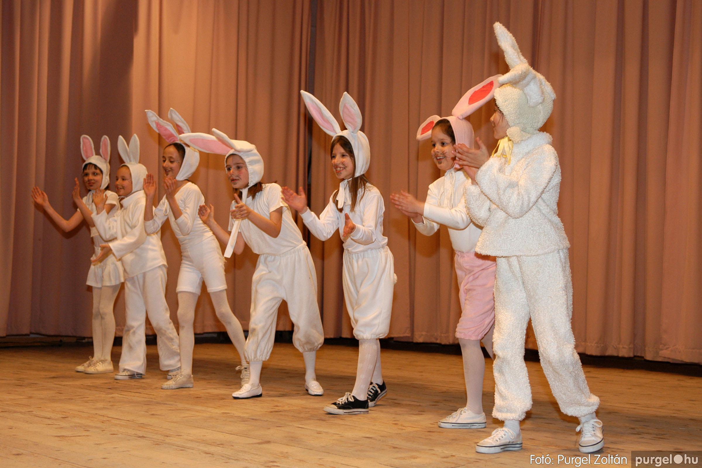 2006.03.16. 054 Forray Máté Általános Iskola ünnepi műsor - Fotó:PURGEL ZOLTÁN© DSC_0132q.jpg