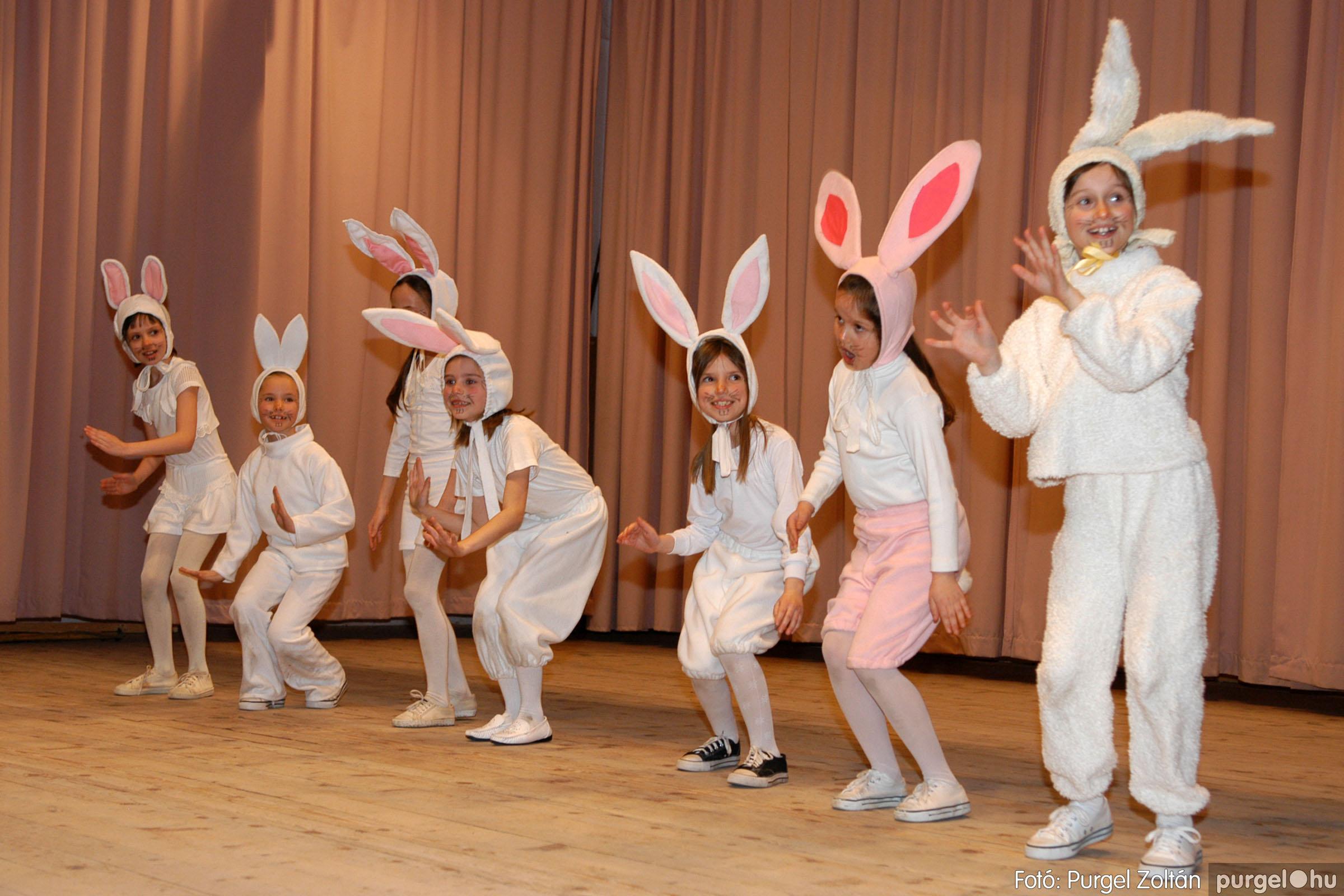 2006.03.16. 053 Forray Máté Általános Iskola ünnepi műsor - Fotó:PURGEL ZOLTÁN© DSC_0131q.jpg