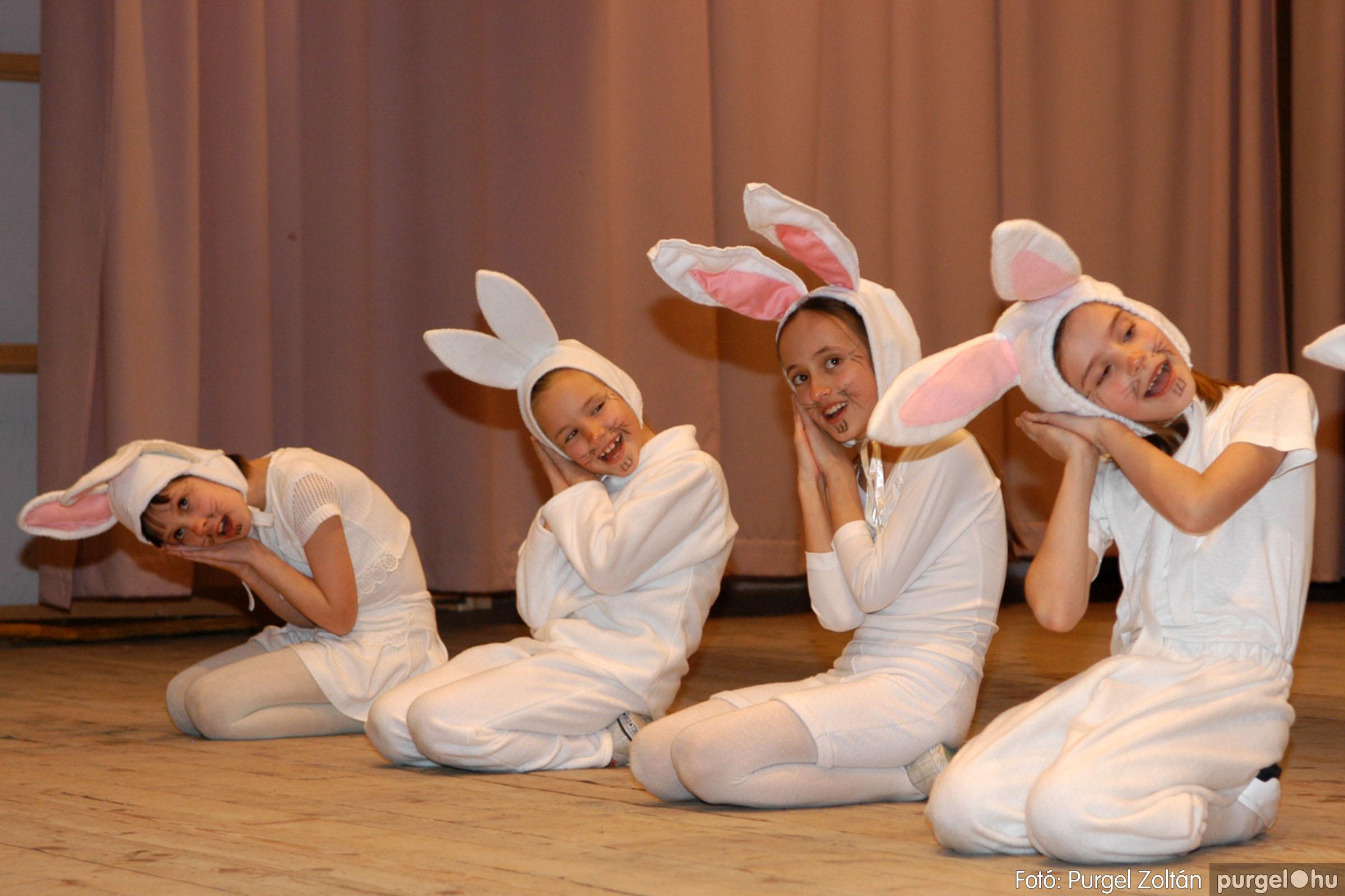 2006.03.16. 047 Forray Máté Általános Iskola ünnepi műsor - Fotó:PURGEL ZOLTÁN© DSC_0125q.jpg