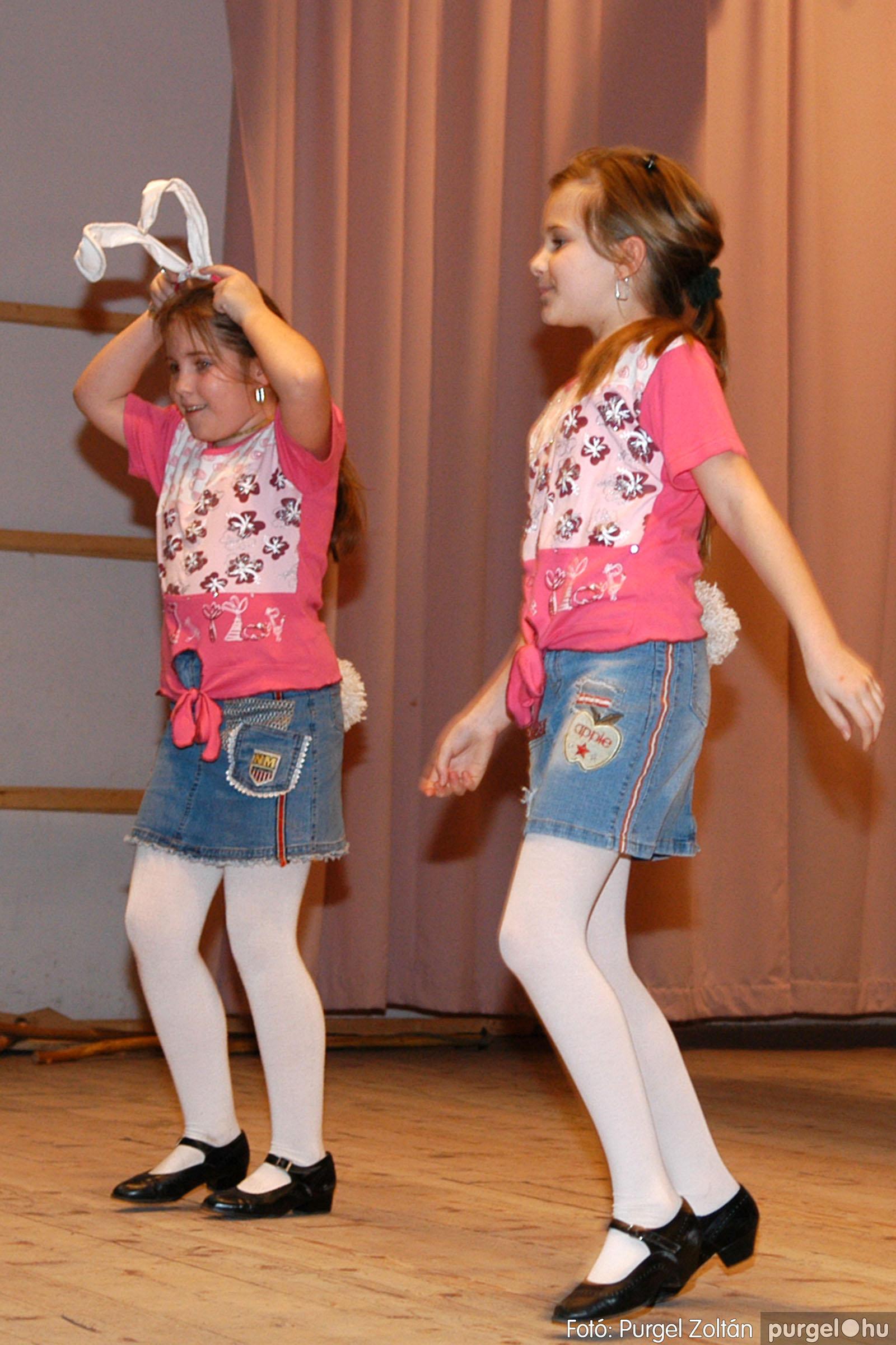 2006.03.16. 041 Forray Máté Általános Iskola ünnepi műsor - Fotó:PURGEL ZOLTÁN© DSC_0119q.jpg