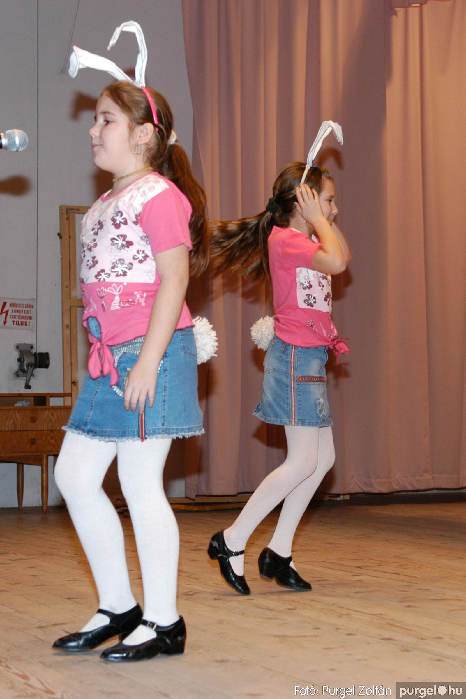 2006.03.16. 038 Forray Máté Általános Iskola ünnepi műsor - Fotó:PURGEL ZOLTÁN© DSC_0116q.jpg