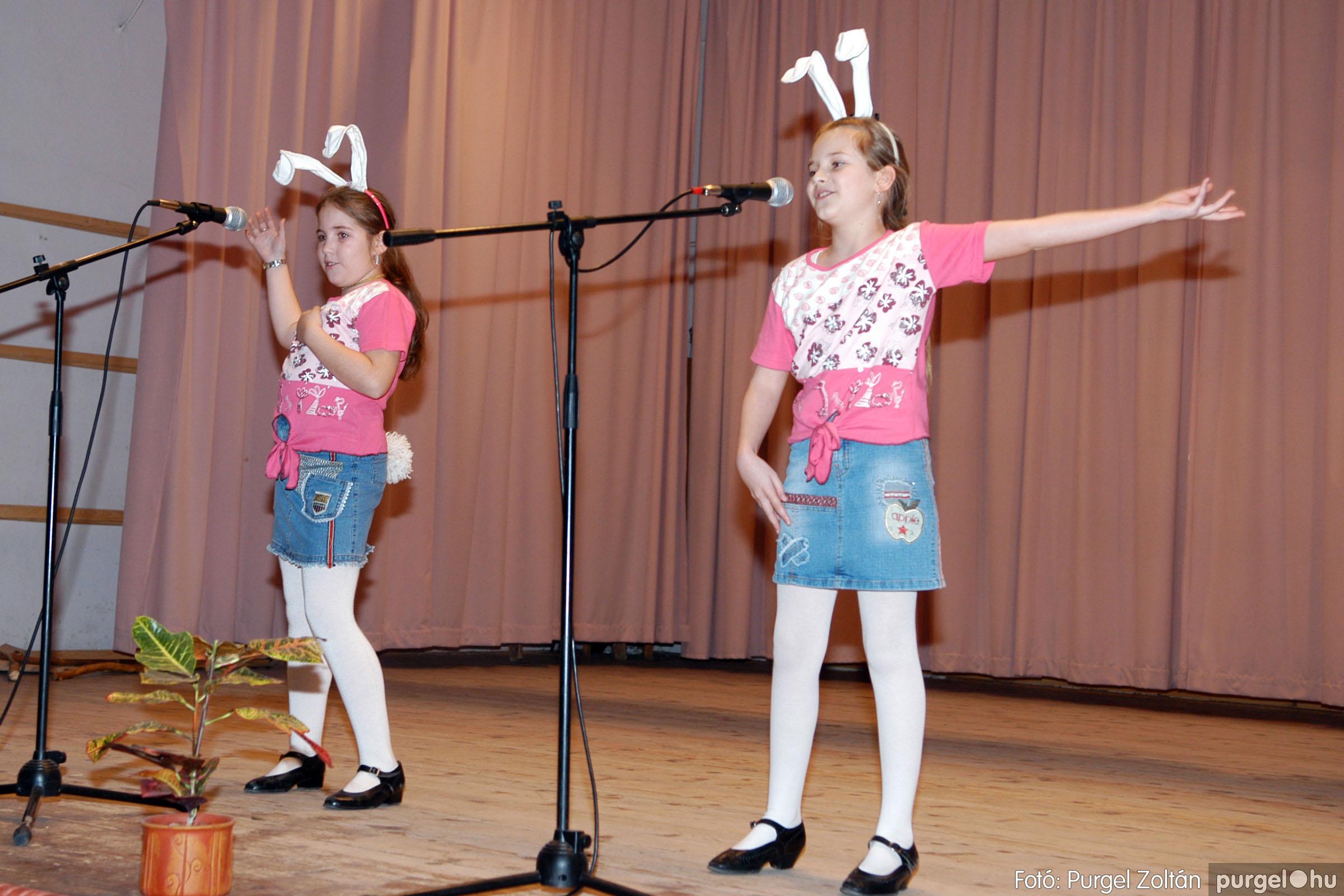 2006.03.16. 036 Forray Máté Általános Iskola ünnepi műsor - Fotó:PURGEL ZOLTÁN© DSC_0114q.jpg