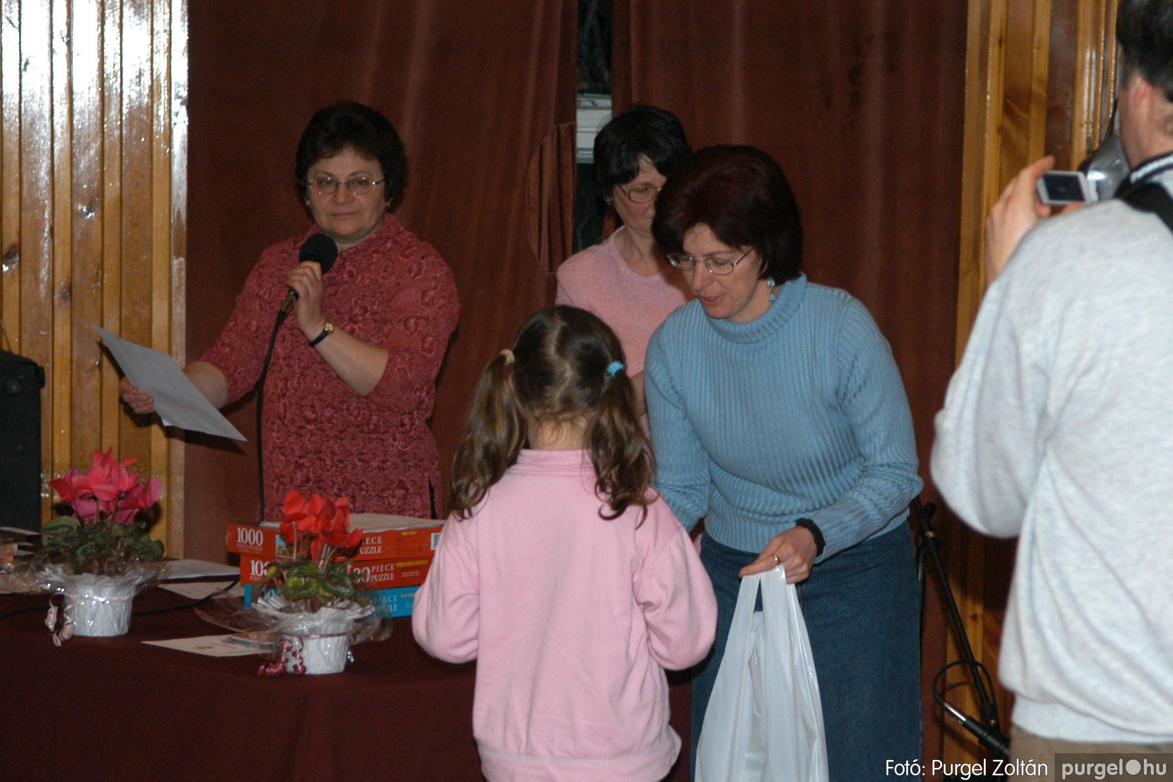 2006.03.16. 017 Forray Máté Általános Iskola ünnepi műsor - Fotó:PURGEL ZOLTÁN© DSC_0091q.jpg
