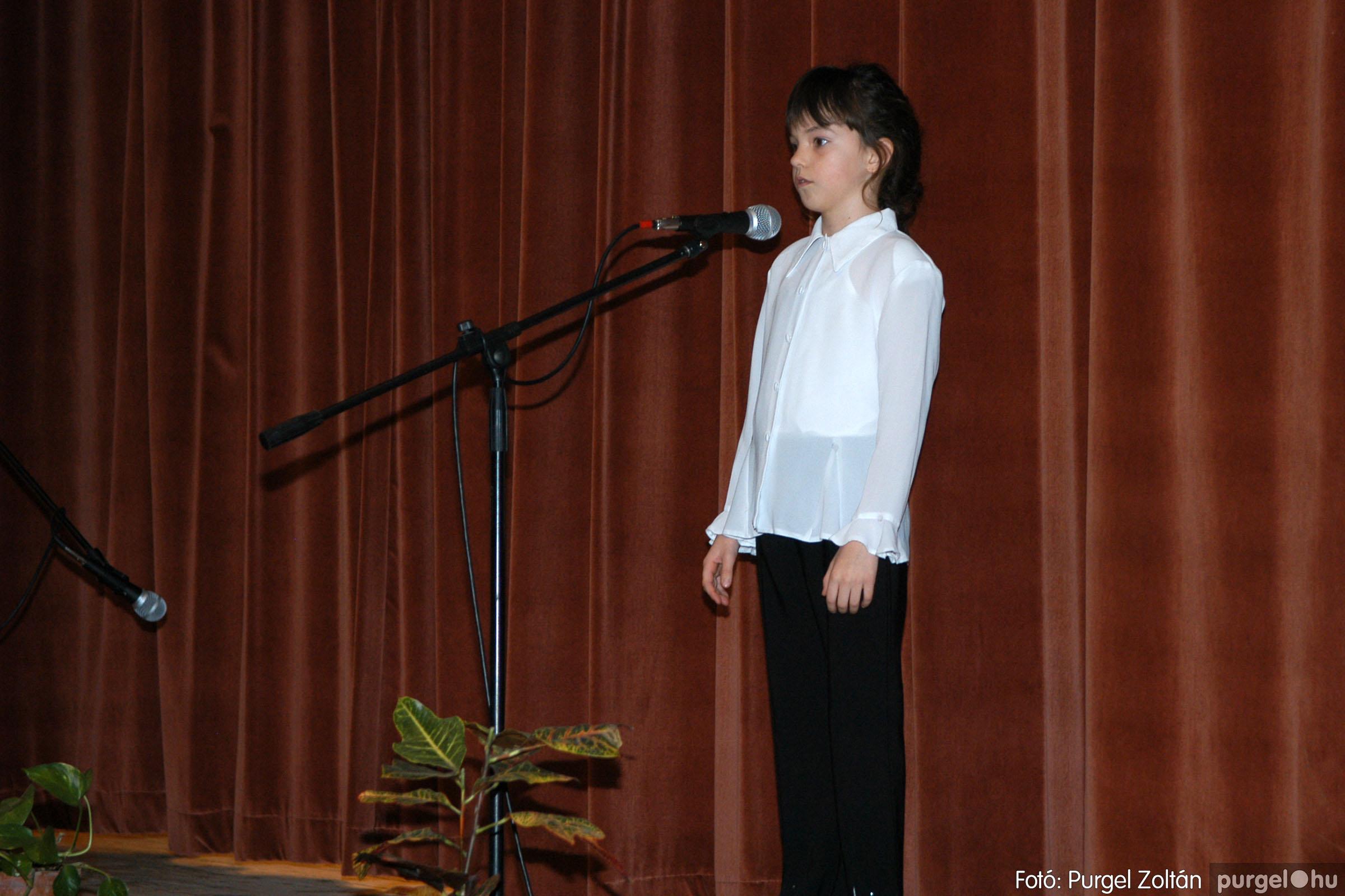2006.03.16. 002 Forray Máté Általános Iskola ünnepi műsor - Fotó:PURGEL ZOLTÁN© DSC_0075q.jpg