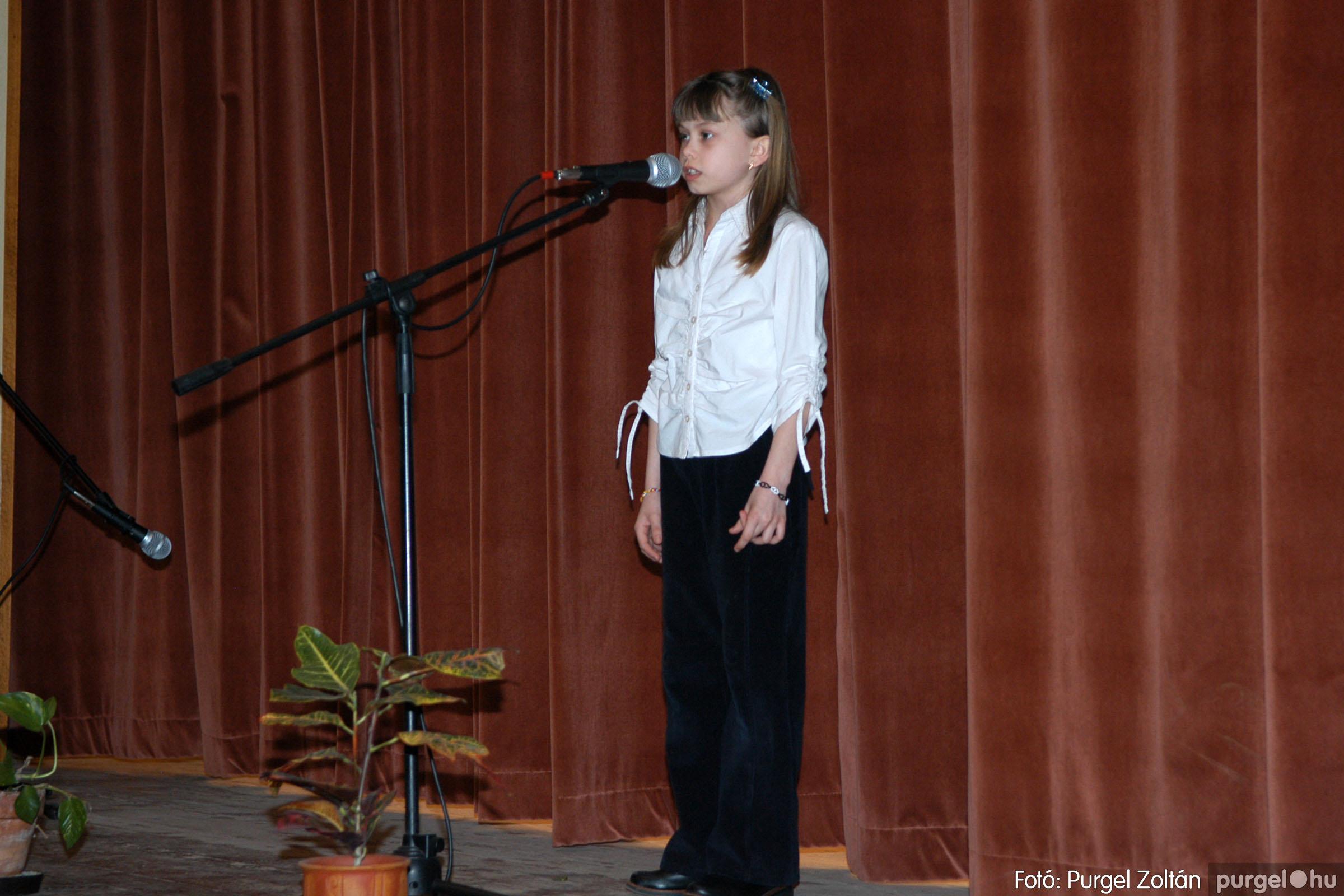 2006.03.16. 001 Forray Máté Általános Iskola ünnepi műsor - Fotó:PURGEL ZOLTÁN© DSC_0074q.jpg