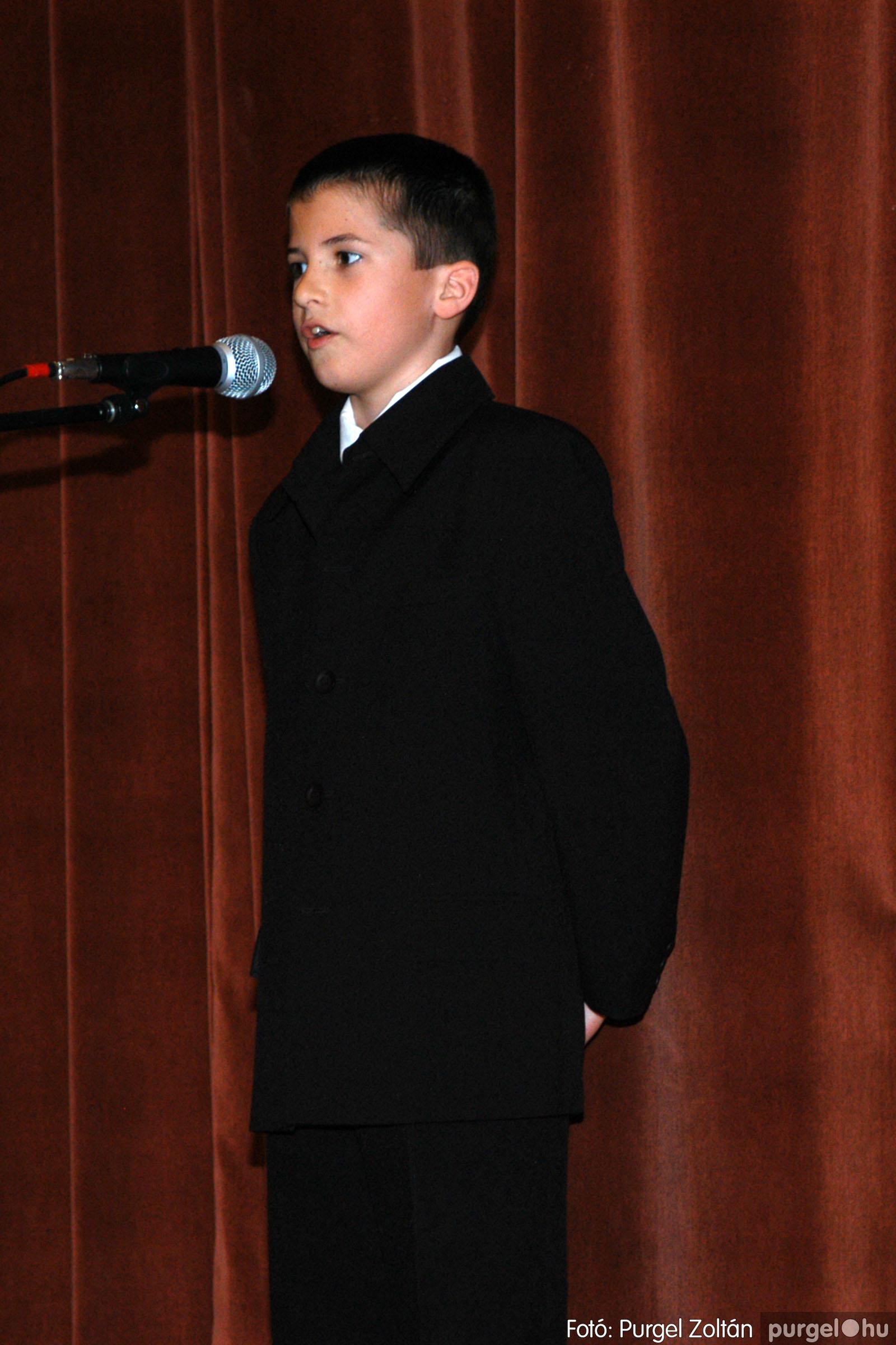2006.03.16. 033 Forray Máté Általános Iskola ünnepi műsor - Fotó:PURGEL ZOLTÁN© DSC_0111q.jpg