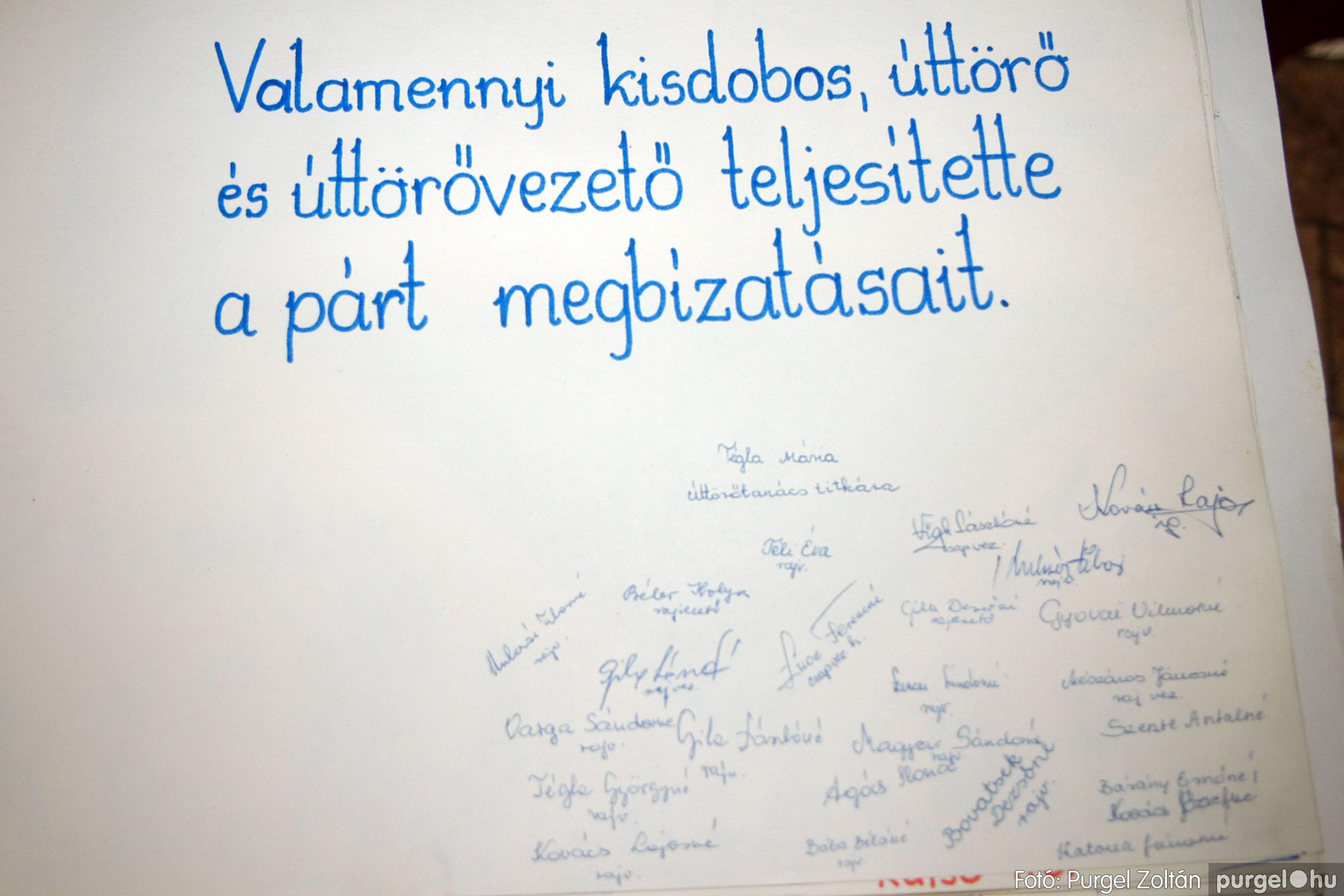 2006.03.18. 055 Pedagógus találkozó és iskolatörténeti kiállítás - Fotó:PURGEL ZOLTÁN©.jpg