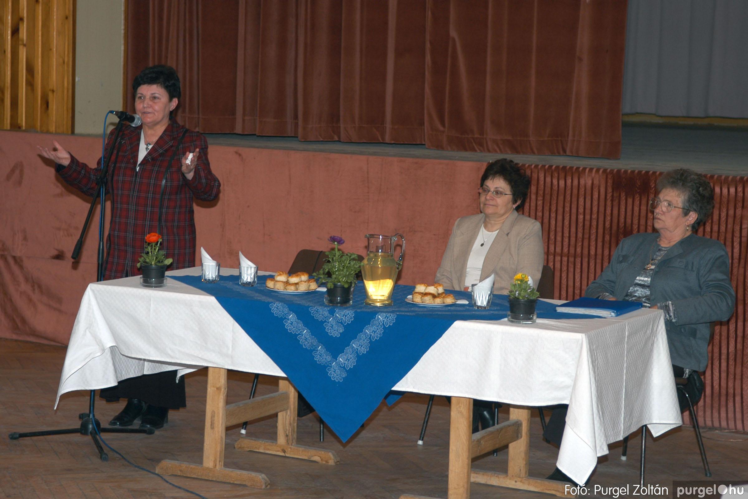 2006.03.18. 024 Pedagógus találkozó és iskolatörténeti kiállítás - Fotó:PURGEL ZOLTÁN©.jpg
