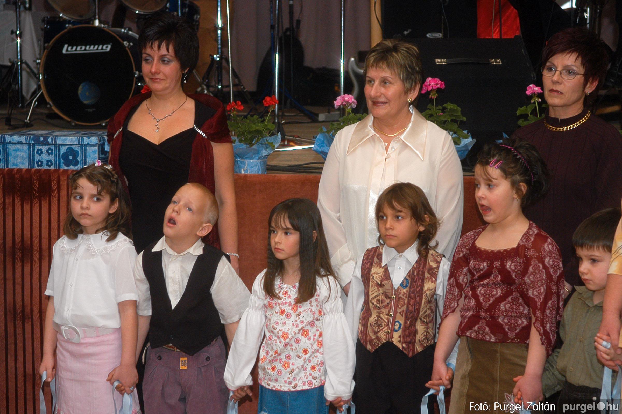 2006.03.11. 023 Kurca-parti Óvoda jótékonysági bál - Fotó:PURGEL ZOLTÁN© DSC_0053q.jpg