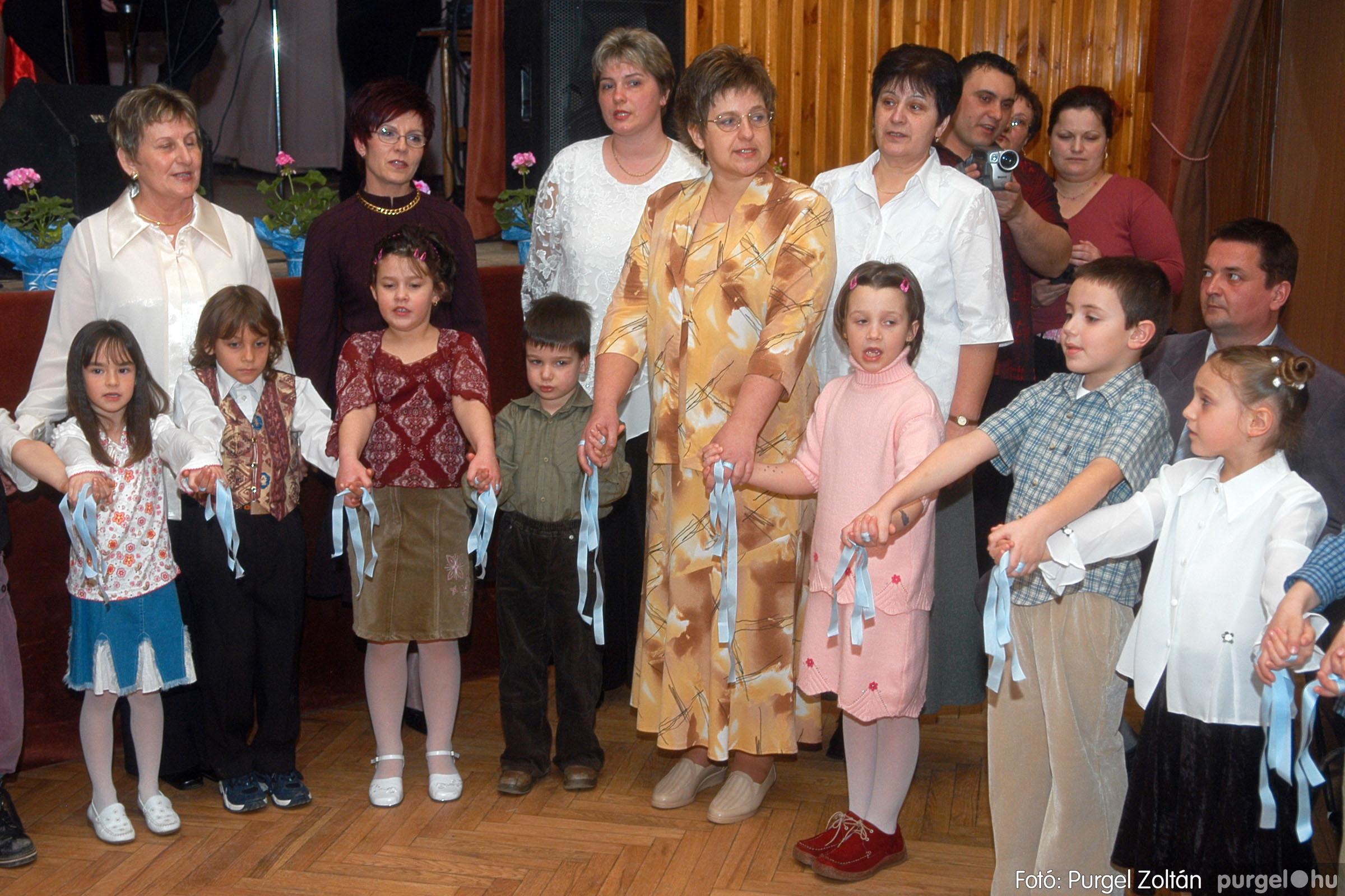 2006.03.11. 019 Kurca-parti Óvoda jótékonysági bál - Fotó:PURGEL ZOLTÁN© DSC_0049q.jpg