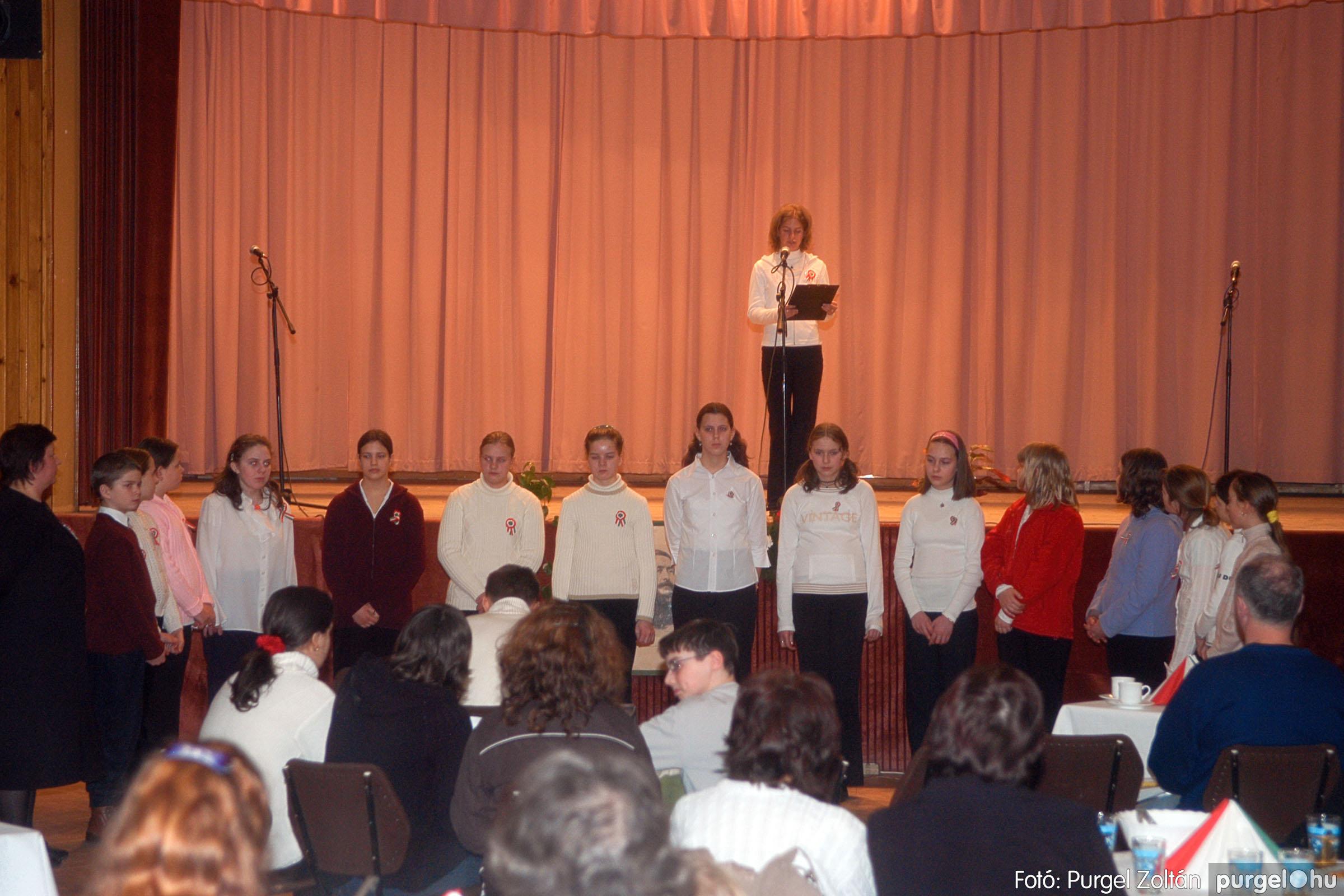 2006.03.14. 009 Március 15-i ünnepség - Fotó:PURGEL ZOLTÁN© DSC_0010q.jpg