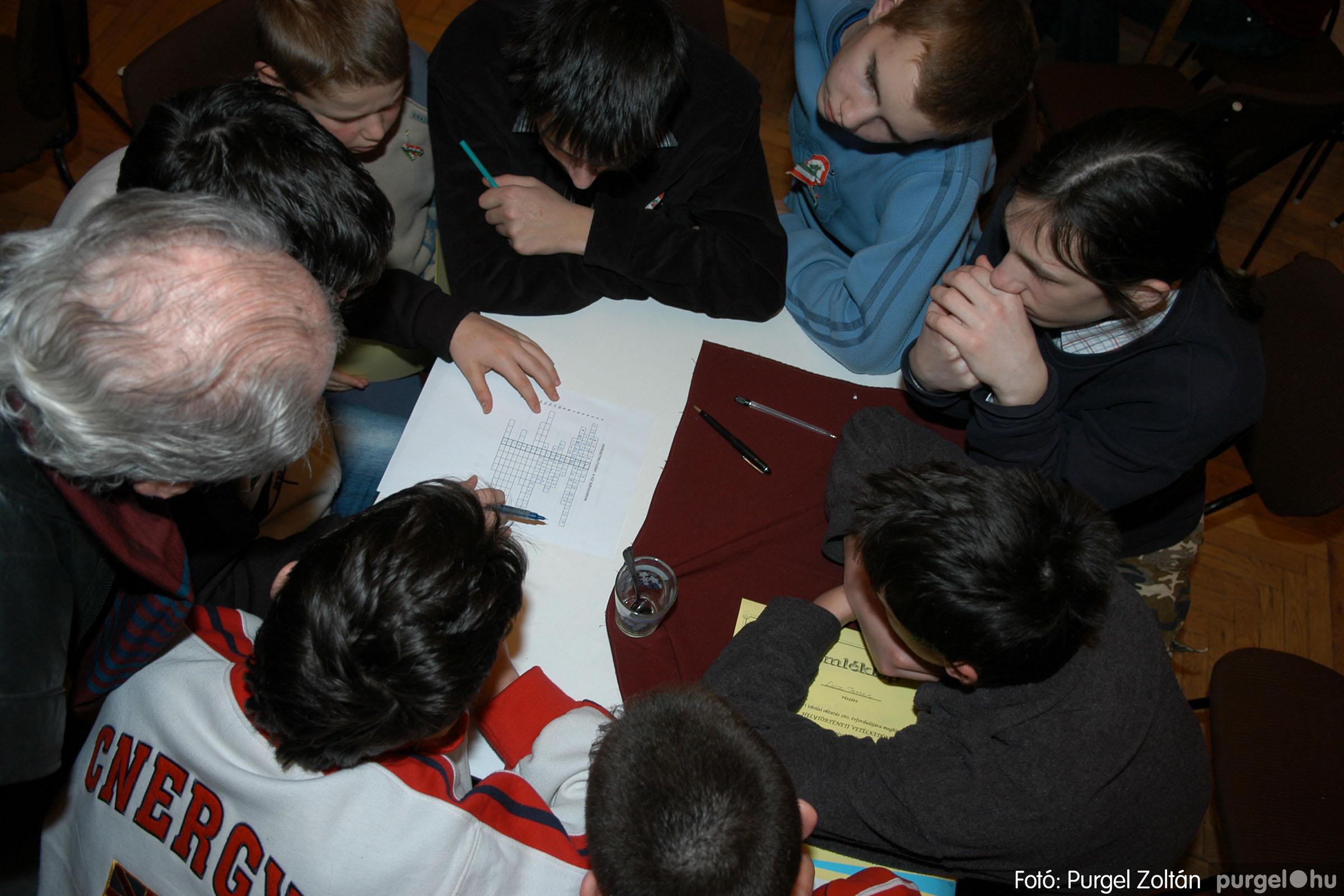 2006.03.15. 013 Forray Máté Általános Iskola iskolatörténeti vetélkedő - Fotó:PURGEL ZOLTÁN© DSC_0066q.jpg
