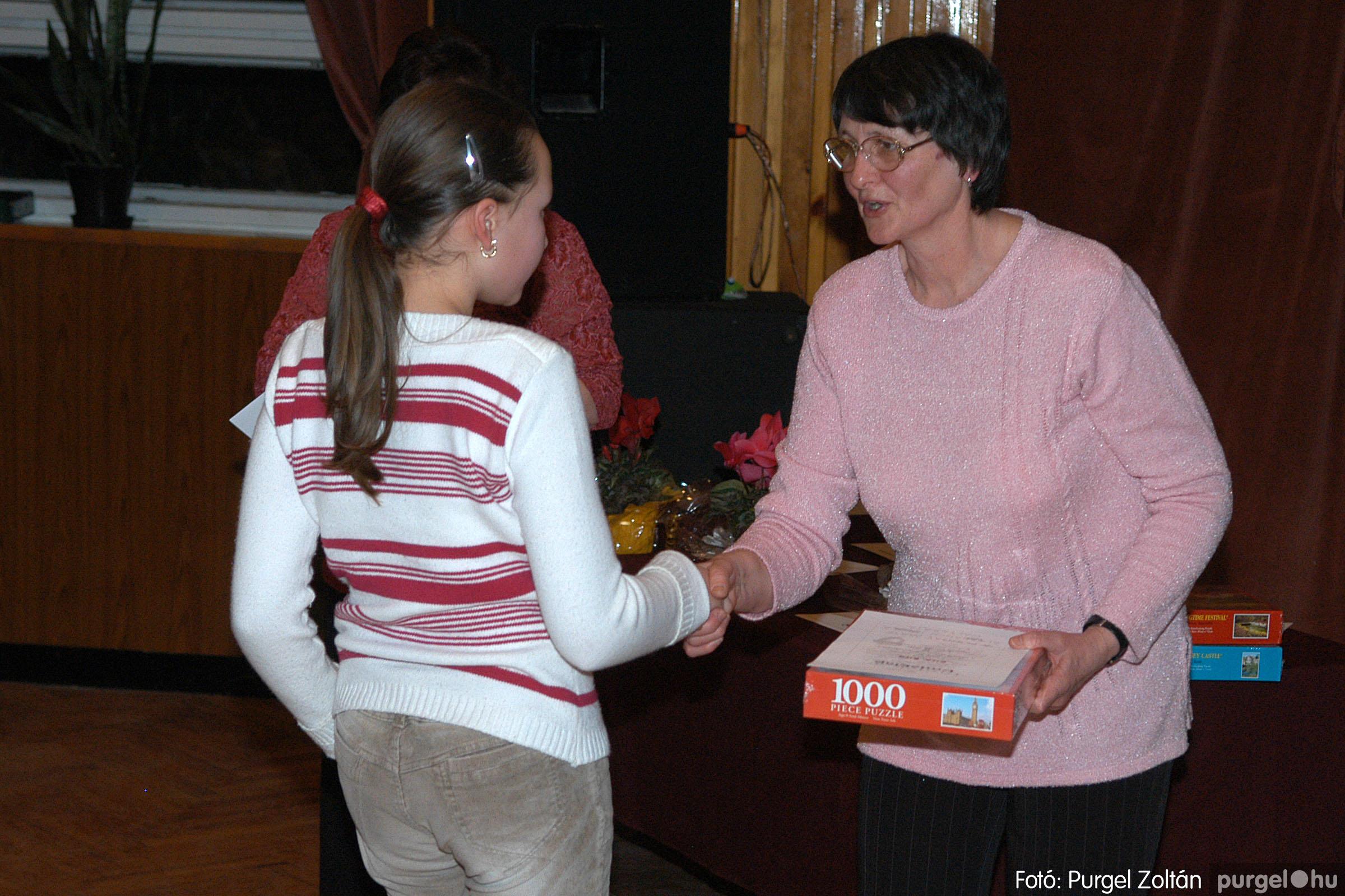 2006.03.16. 071 Forray Máté Általános Iskola ünnepi műsor - Fotó:PURGEL ZOLTÁN© DSC_0150q.jpg