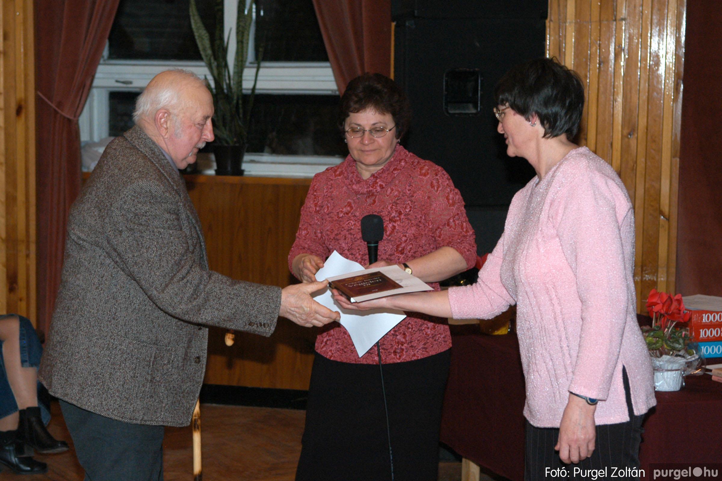 2006.03.16. 066 Forray Máté Általános Iskola ünnepi műsor - Fotó:PURGEL ZOLTÁN© DSC_0145q.jpg