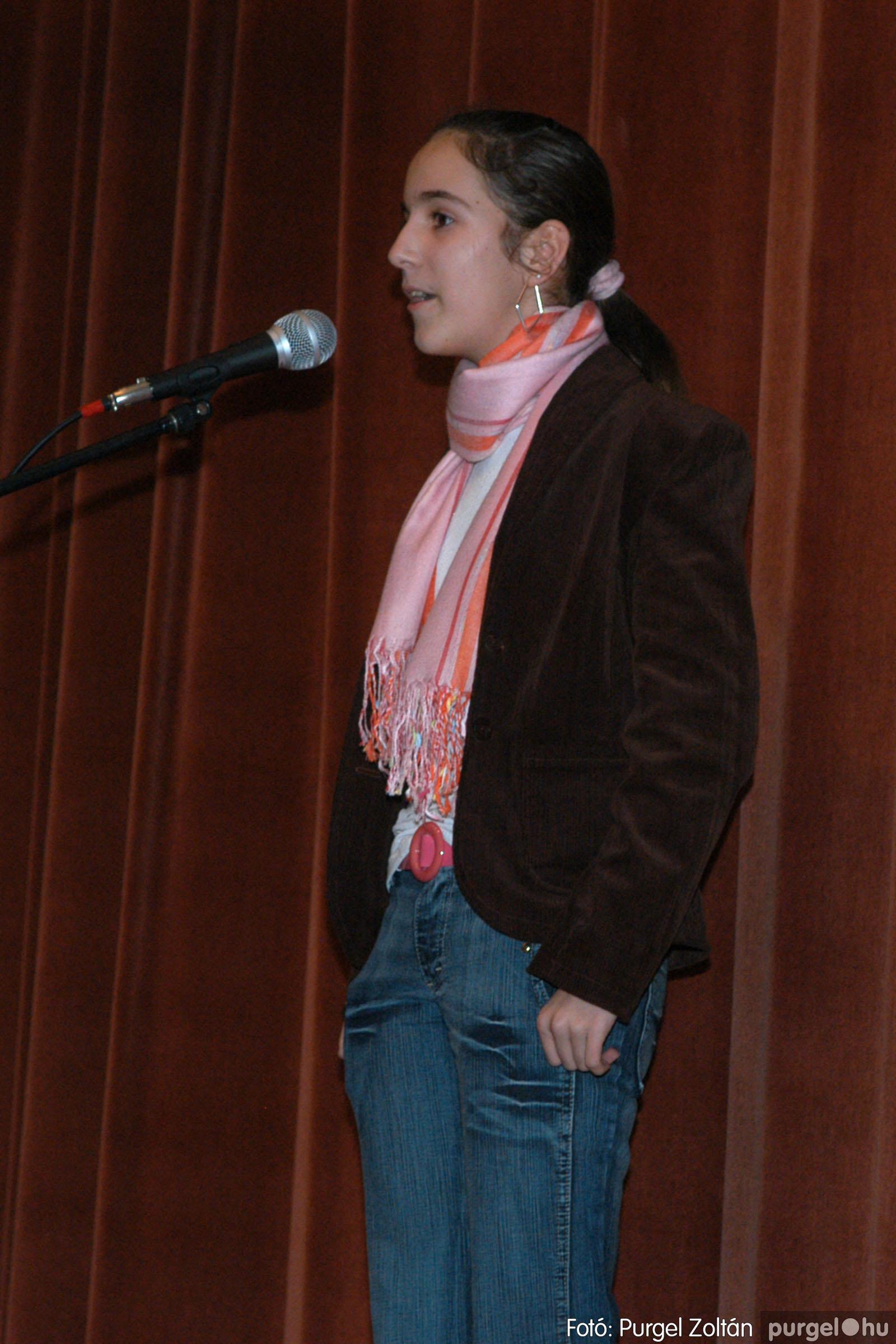 2006.03.16. 059 Forray Máté Általános Iskola ünnepi műsor - Fotó:PURGEL ZOLTÁN© DSC_0137q.jpg