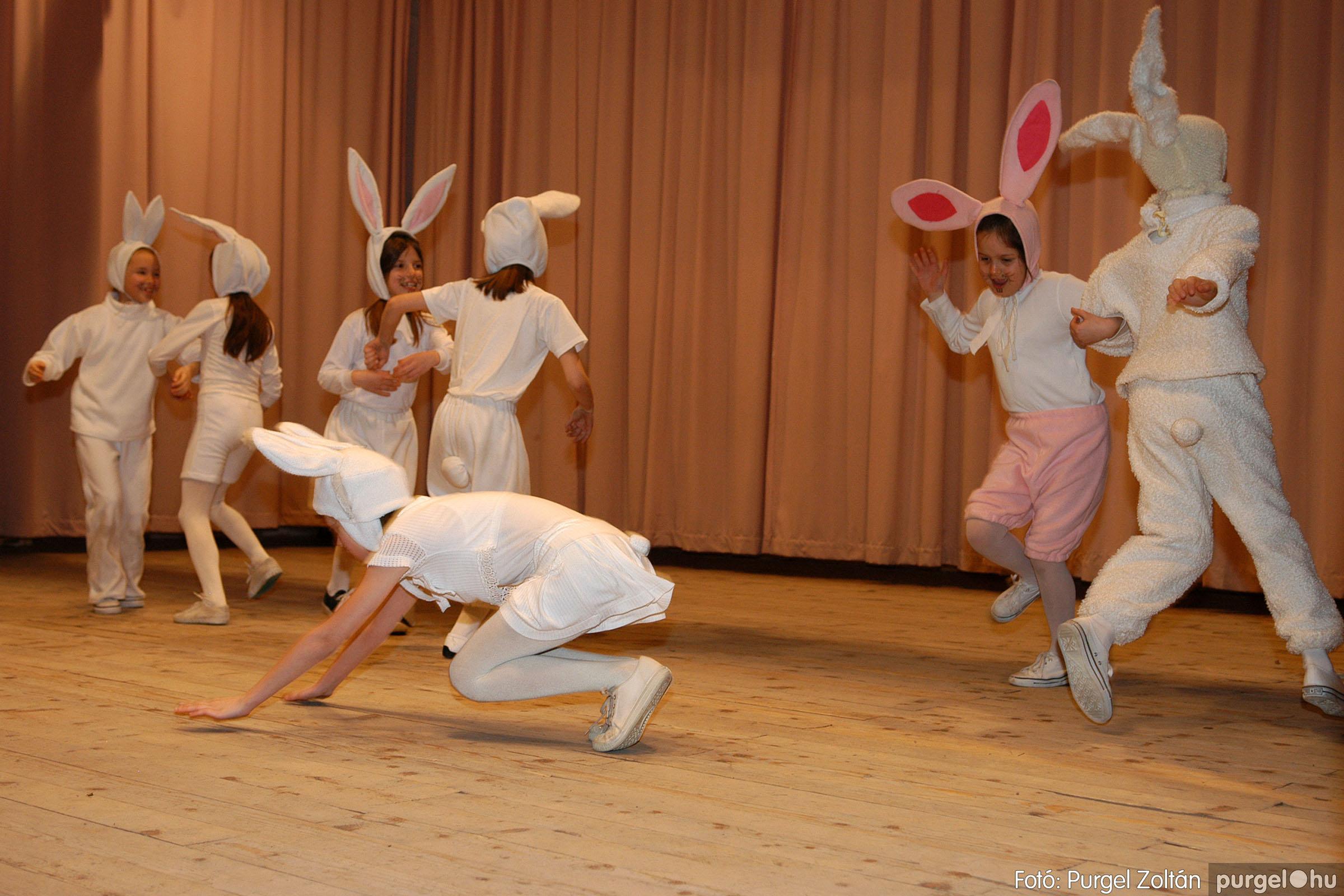 2006.03.16. 055 Forray Máté Általános Iskola ünnepi műsor - Fotó:PURGEL ZOLTÁN© DSC_0133q.jpg