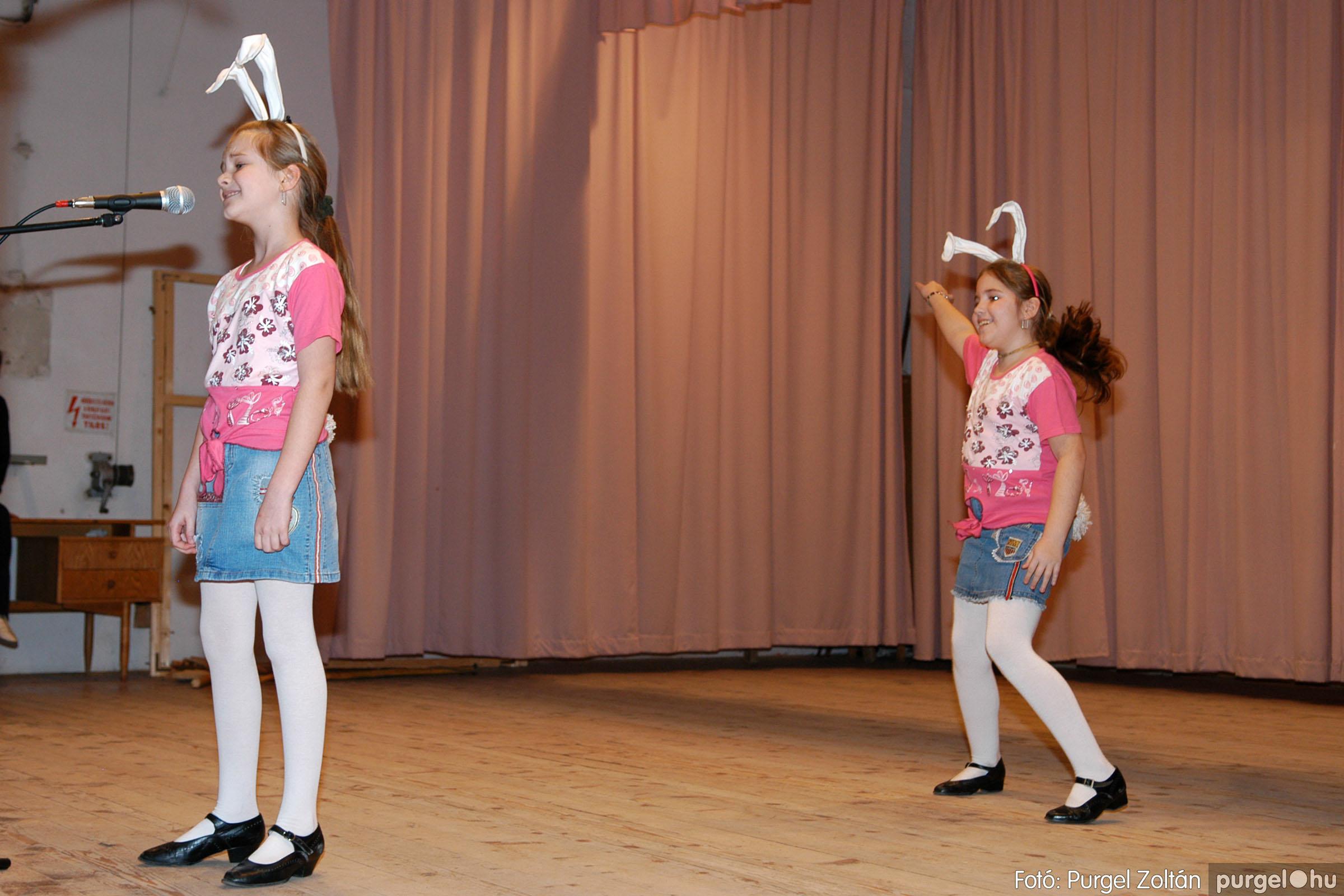 2006.03.16. 035 Forray Máté Általános Iskola ünnepi műsor - Fotó:PURGEL ZOLTÁN© DSC_0113q.jpg
