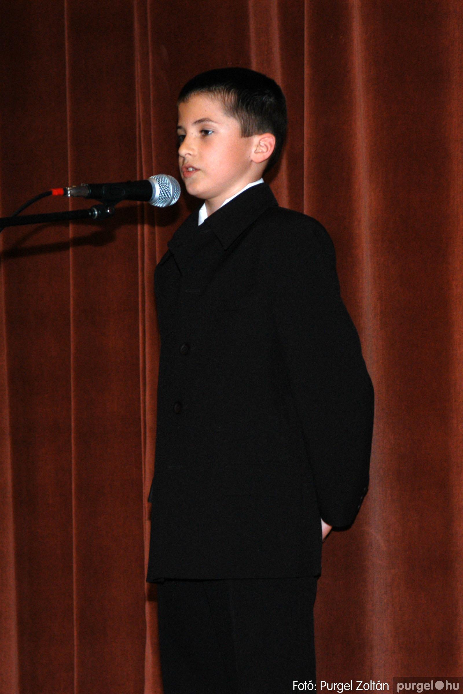 2006.03.16. 034 Forray Máté Általános Iskola ünnepi műsor - Fotó:PURGEL ZOLTÁN© DSC_0112q.jpg