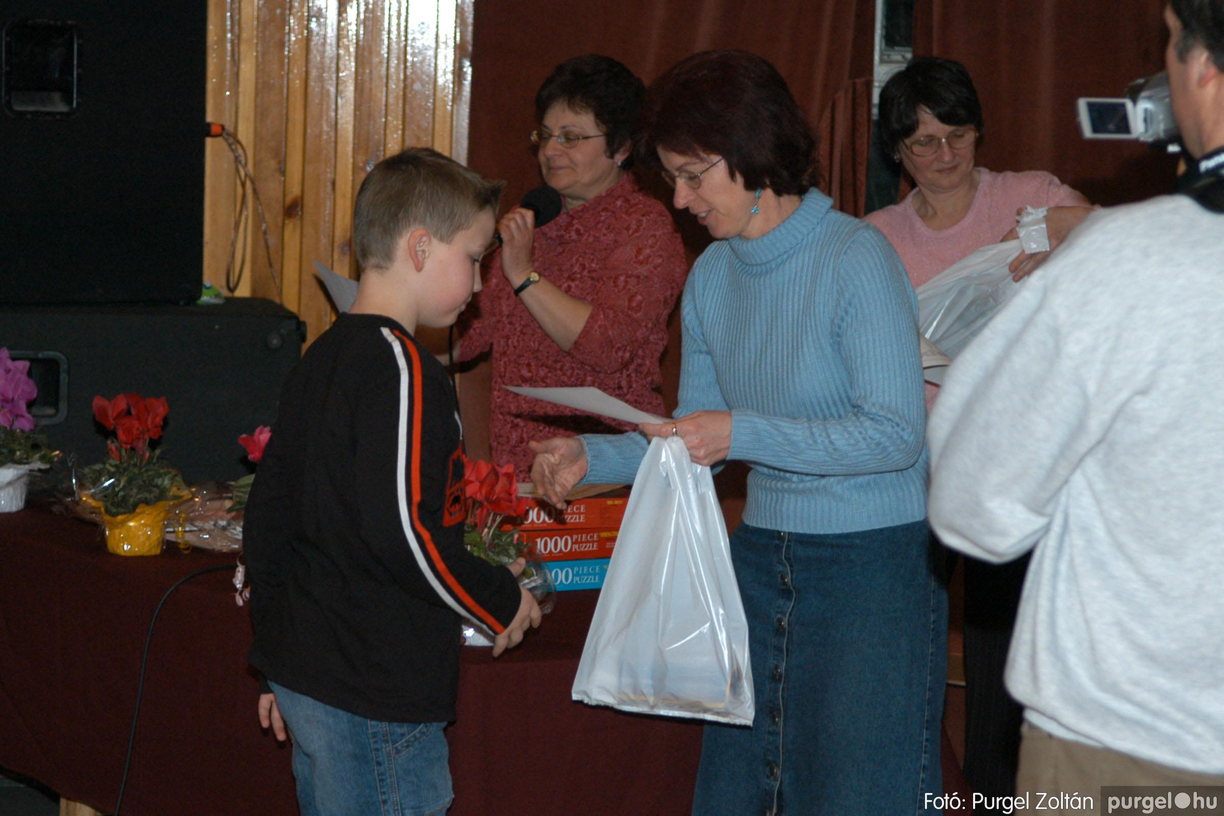 2006.03.16. 016 Forray Máté Általános Iskola ünnepi műsor - Fotó:PURGEL ZOLTÁN© DSC_0090q.jpg